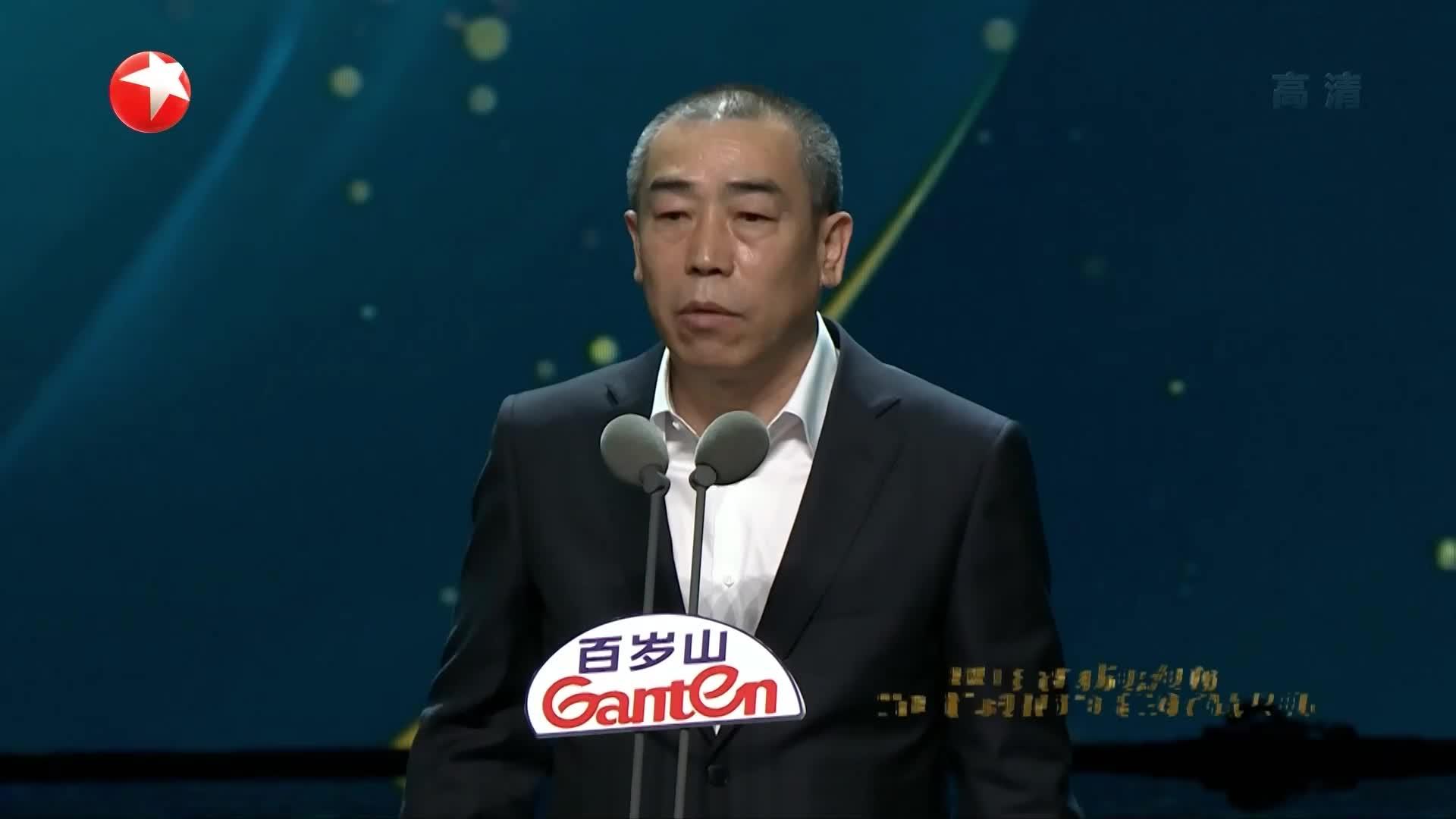 电视剧《装台》编剧马晓勇获奖感言