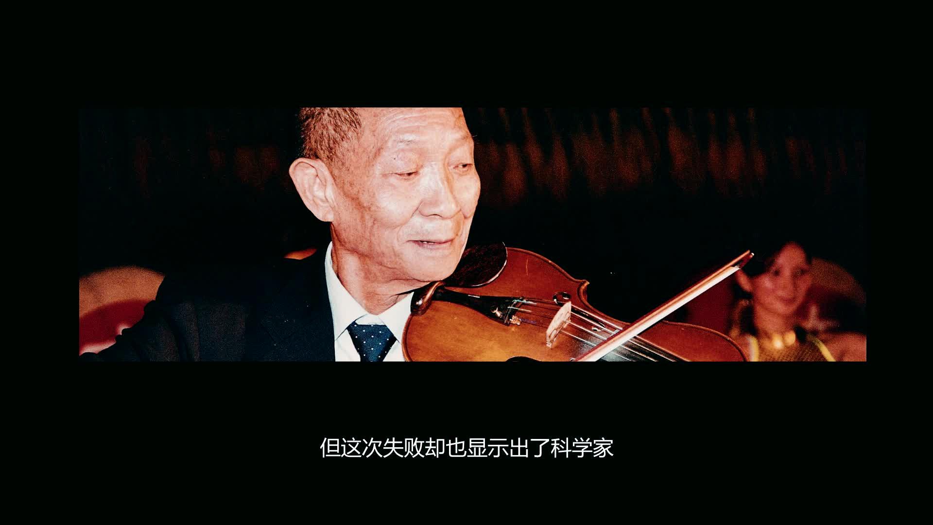 """袁隆平90岁时接受采访的珍贵视频曝光:""""明年我们再发展一下好不好?"""""""
