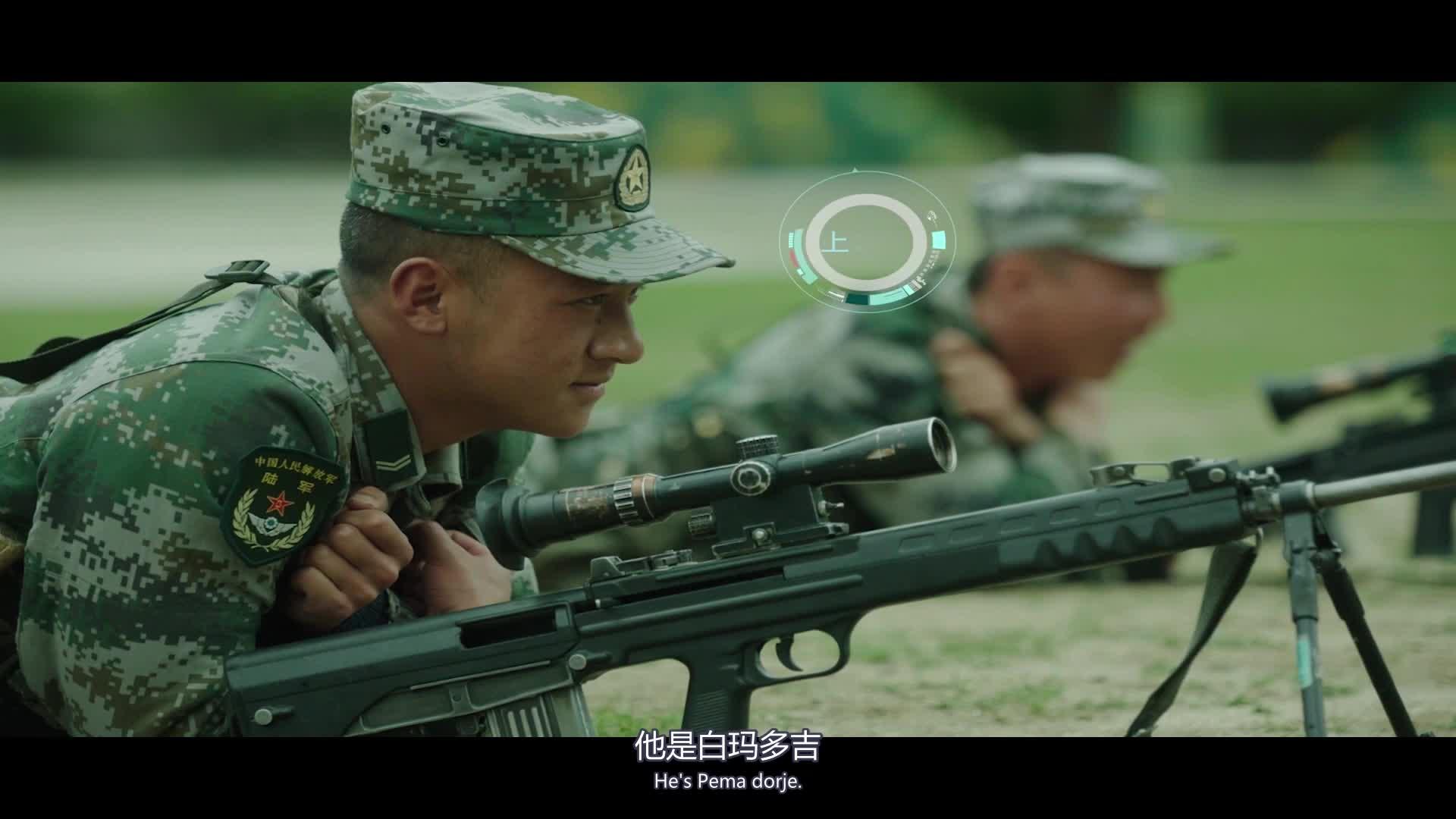 """""""共筑中国梦""""主题优秀作品:《登峰》(微电影)"""