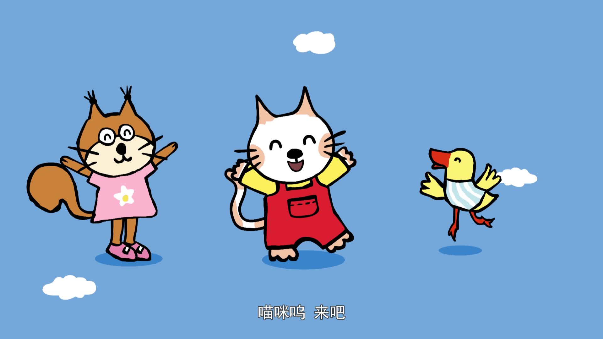 《小猫汤米》第一季 02挑食