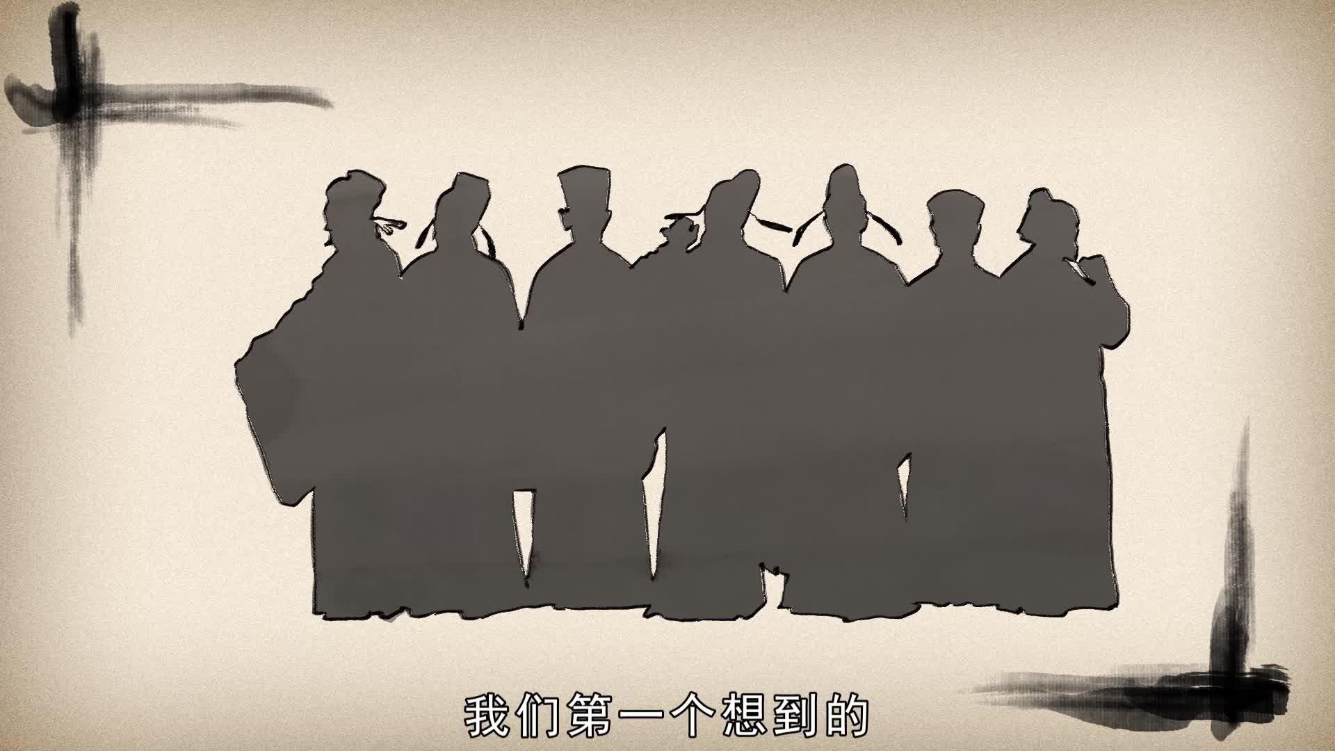 《小学古诗》09静夜思-唐 李白