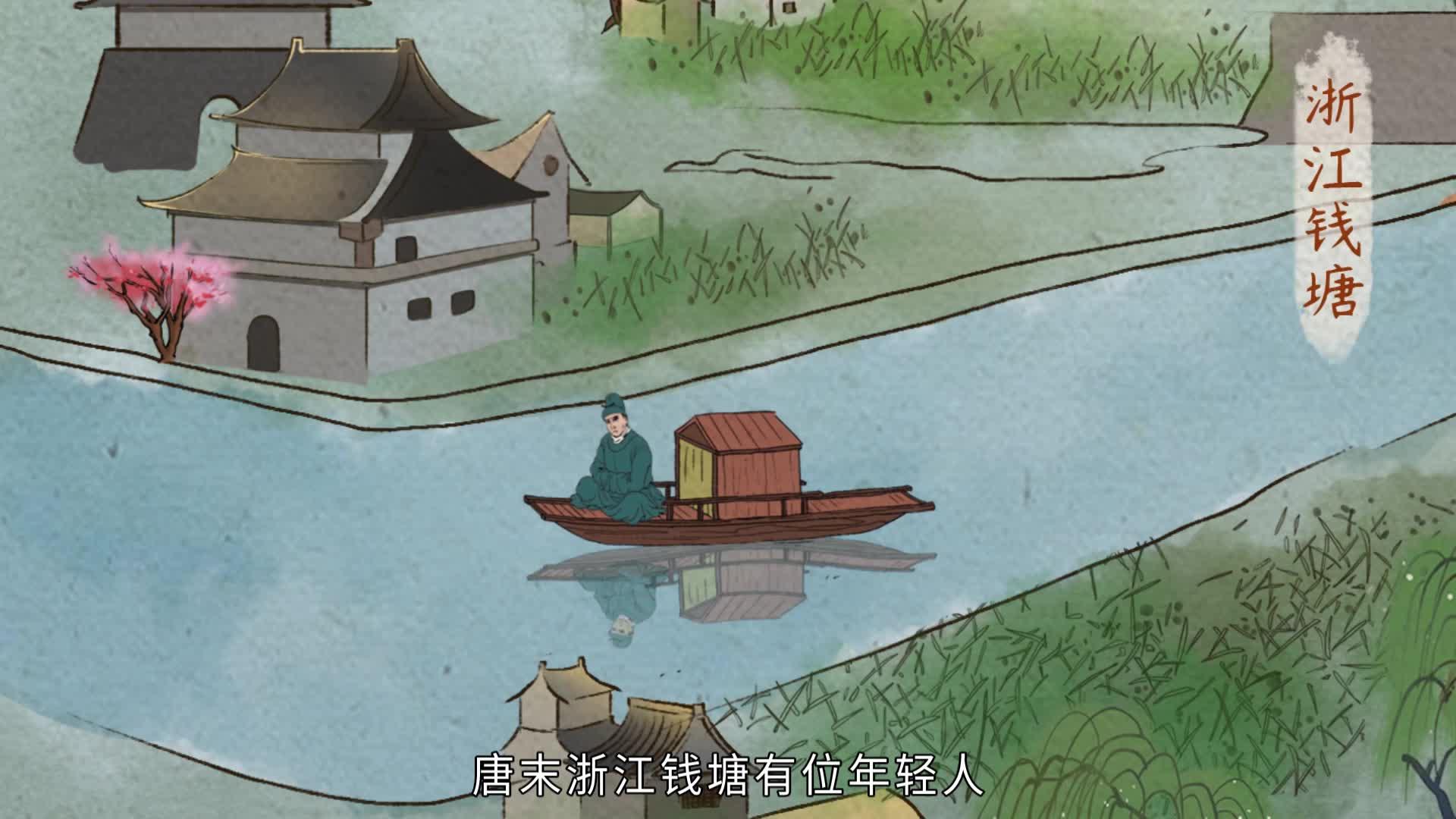 《小学古诗》55蜂-唐 罗隐