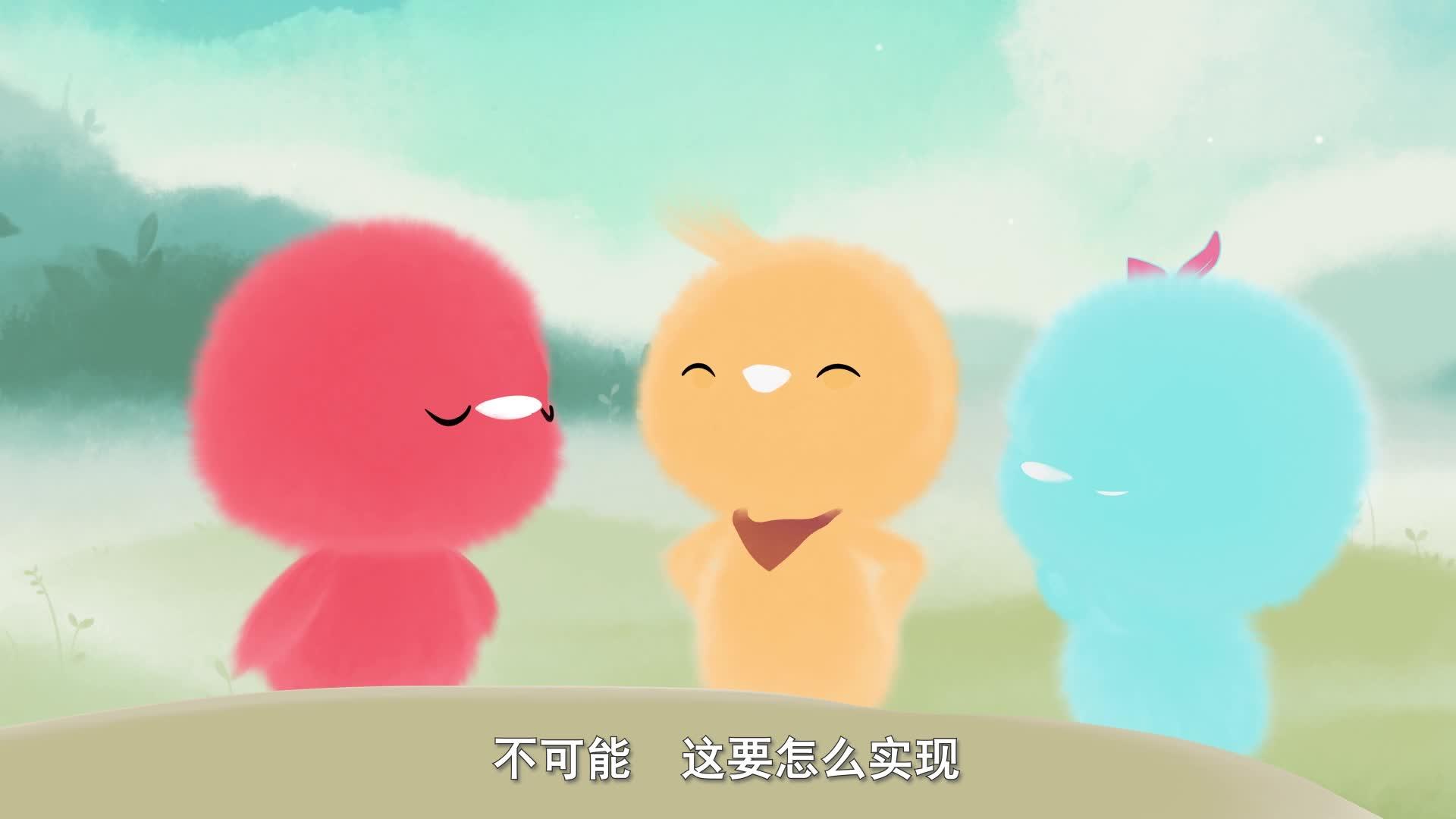《小鸡彩虹》 第六季 08大力士小黄