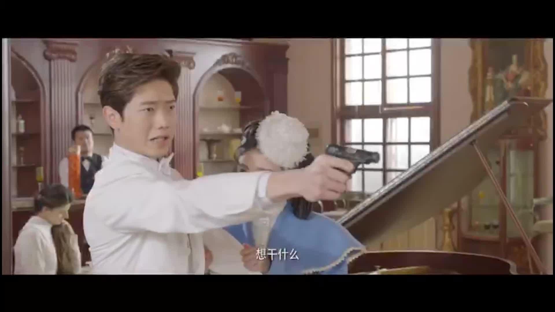 《金编钟传奇》预告片