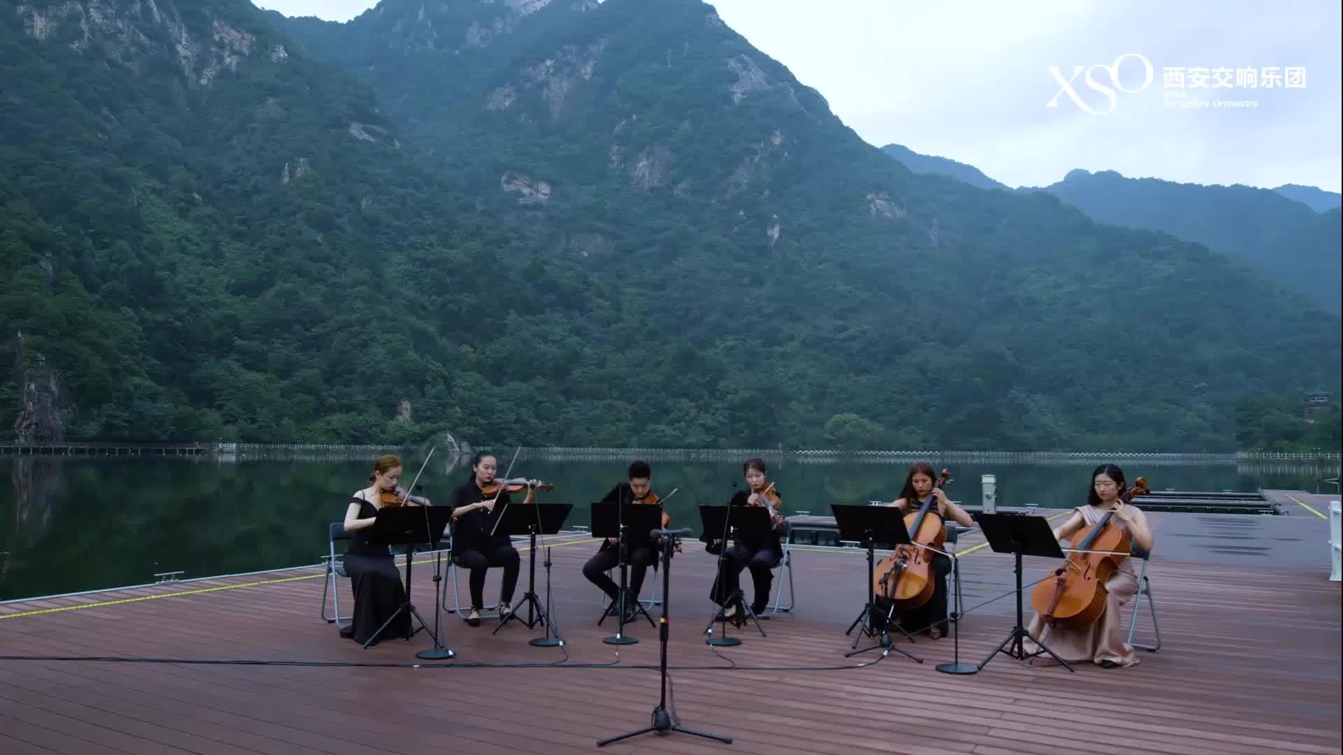"""翠华山行音乐会——D小调弦乐六重奏""""佛罗伦萨的纪念""""第四乐章:活泼的快板"""