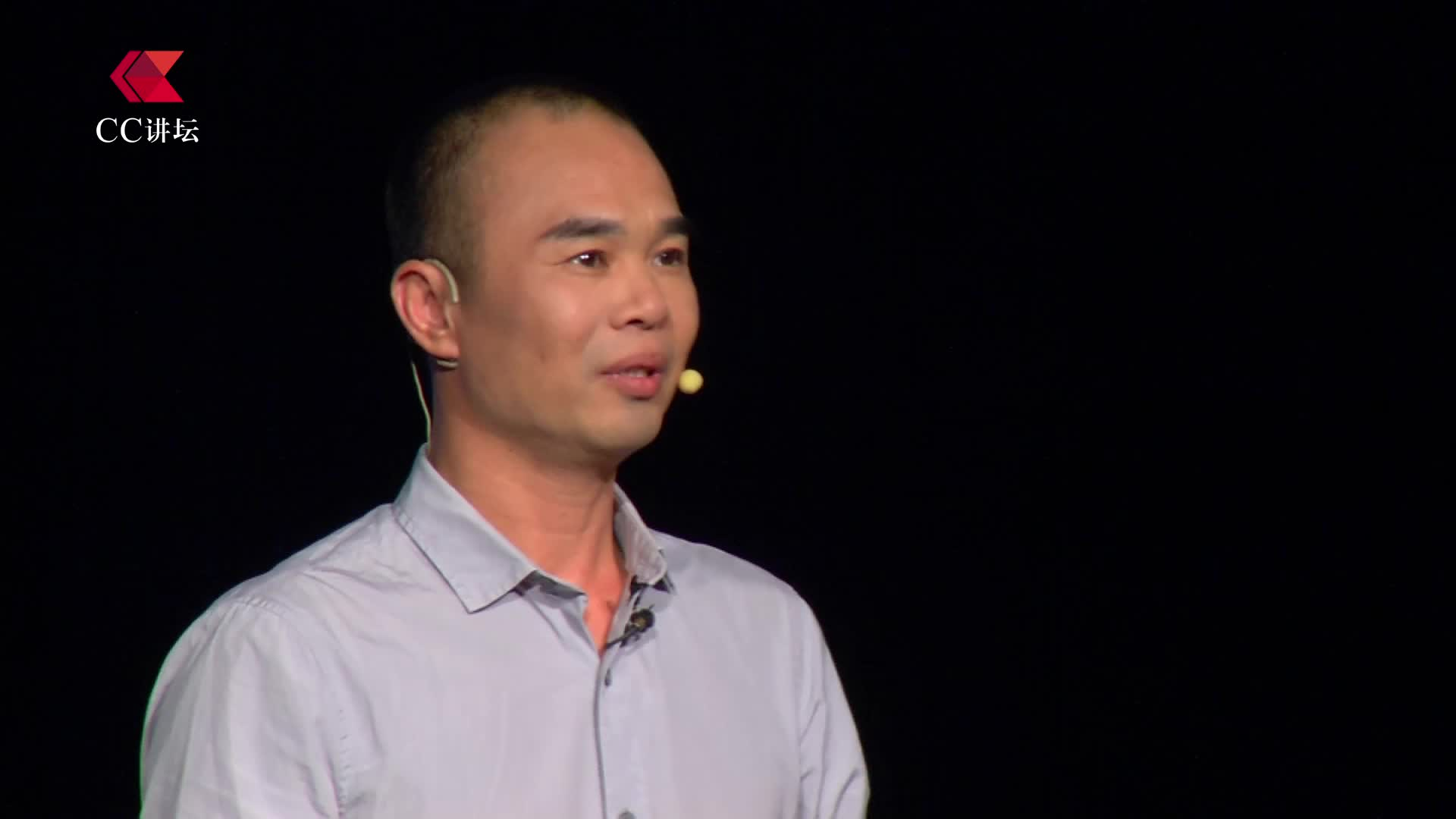 CC讲坛——林敏明:如何打破犯罪的恶性循环