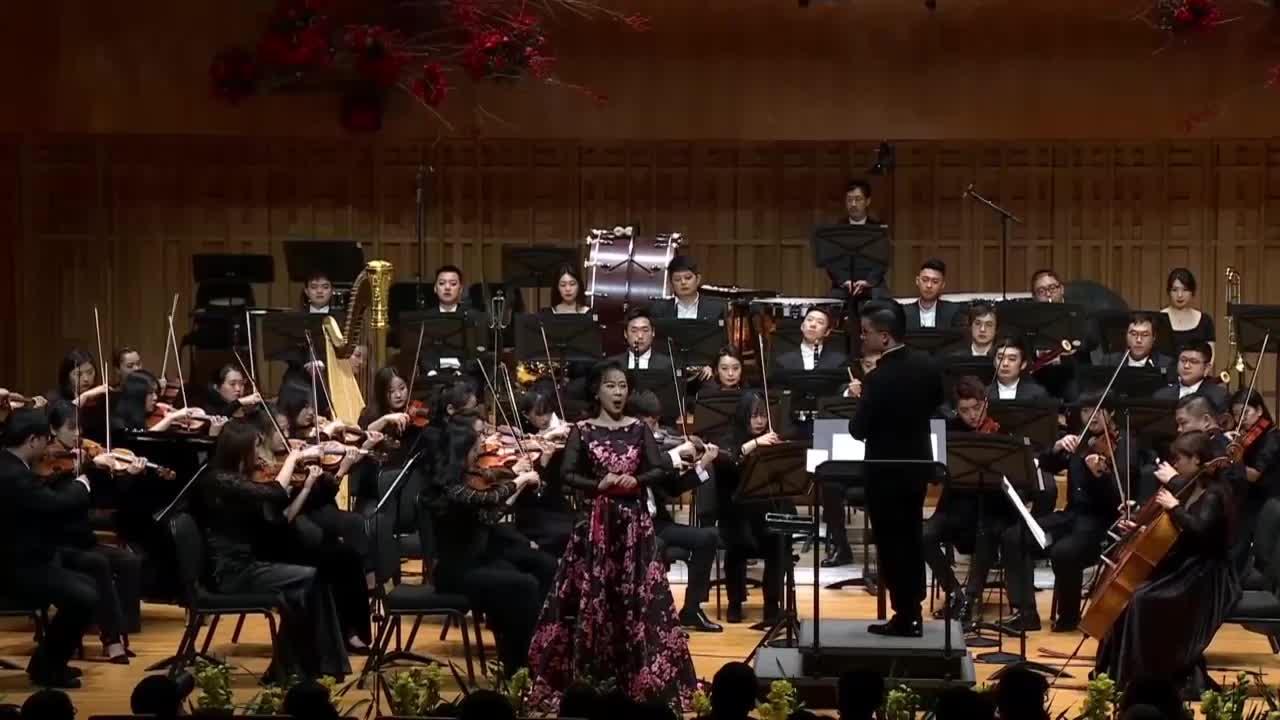 2021西安新年音乐会—《我心中有个美妙声音》