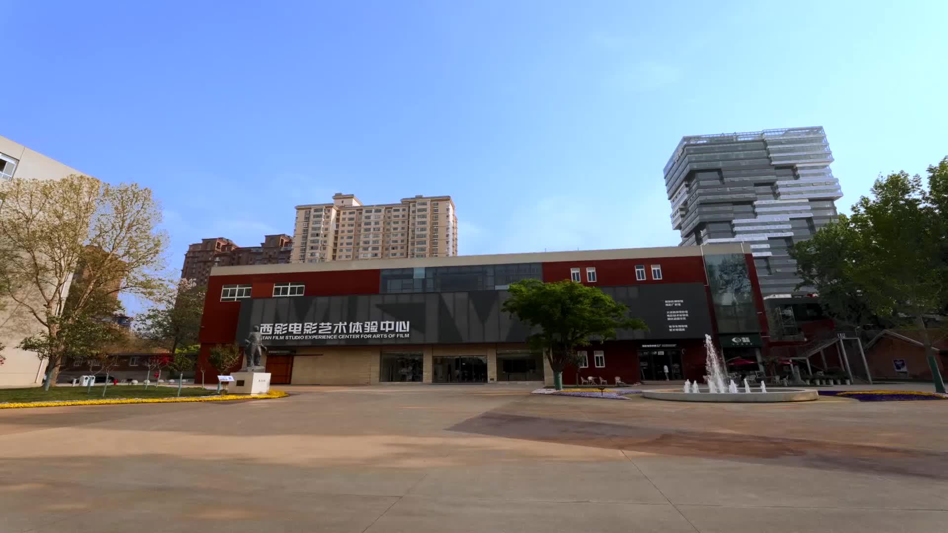 来看!中国最美的电影主题园区