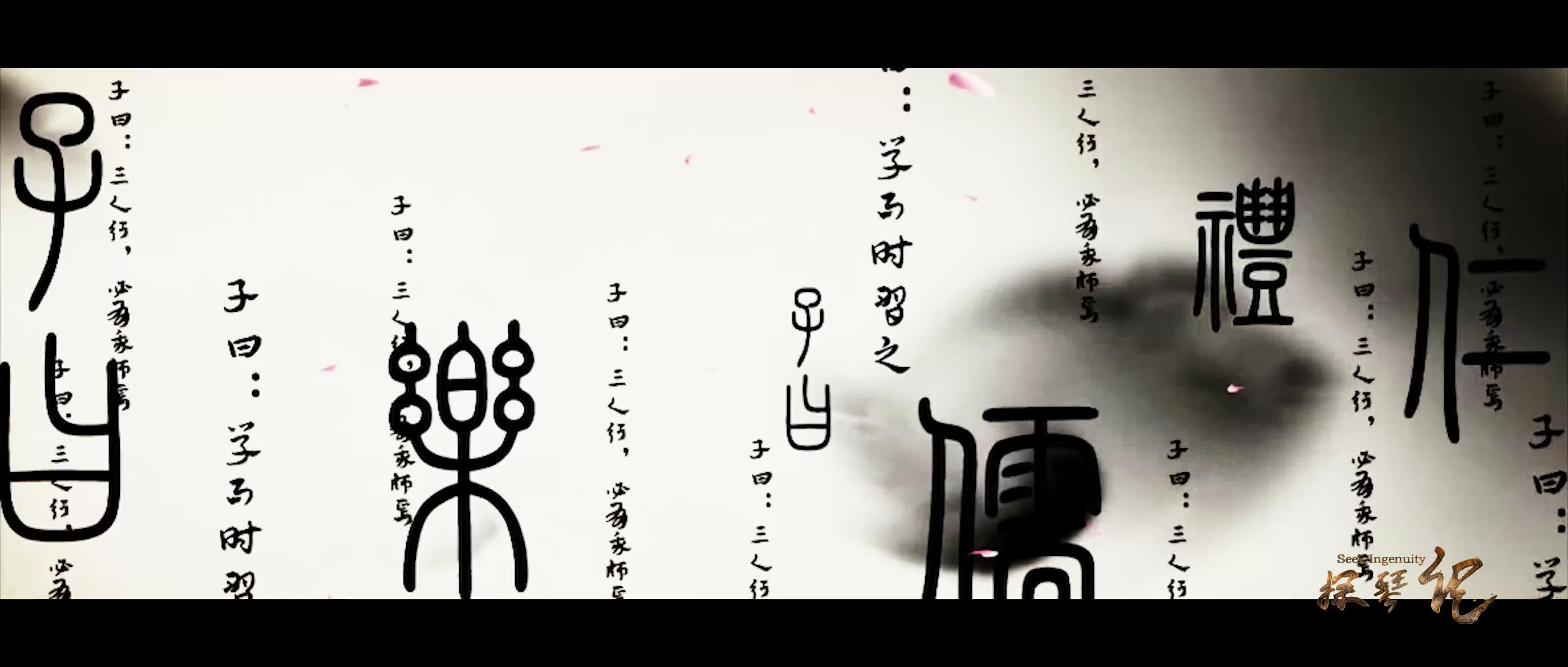 纪录片《探琴记》讲述古琴历史文化