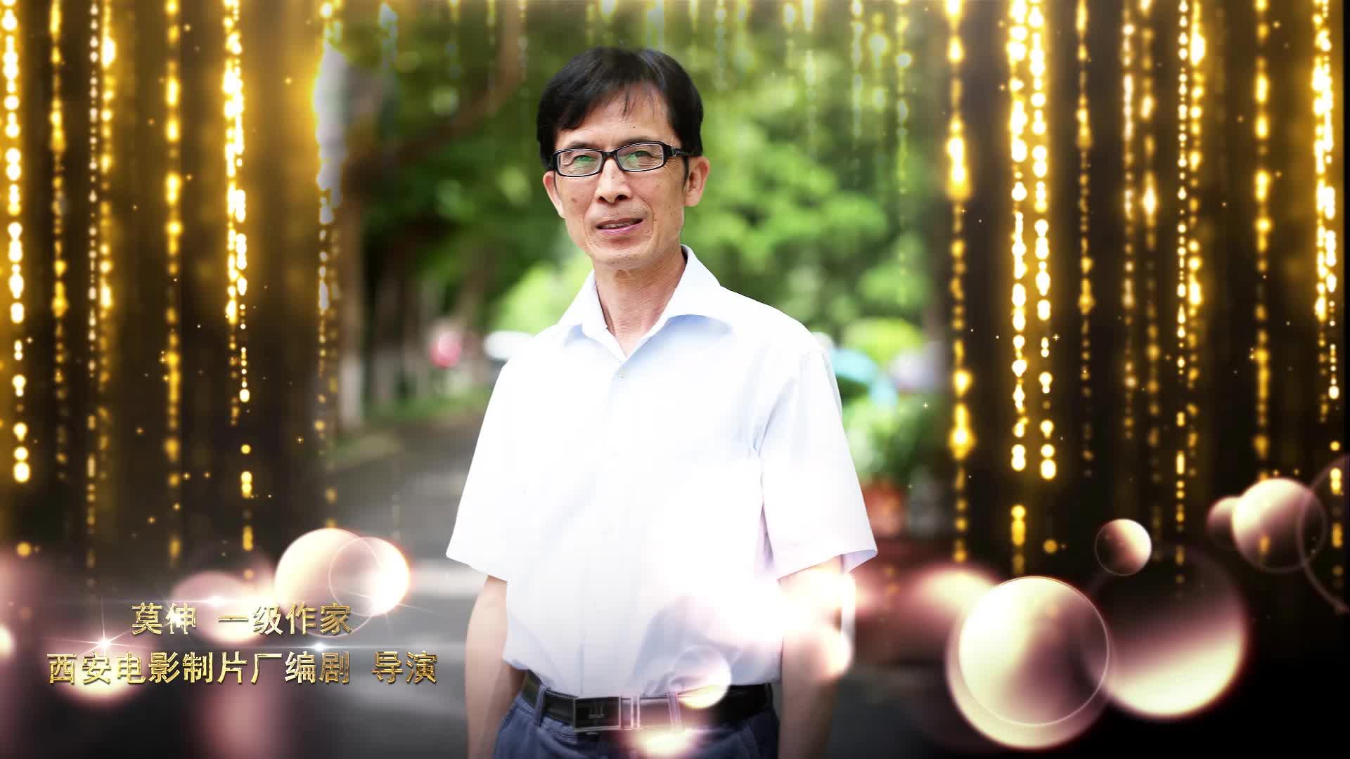 导演莫伸专访