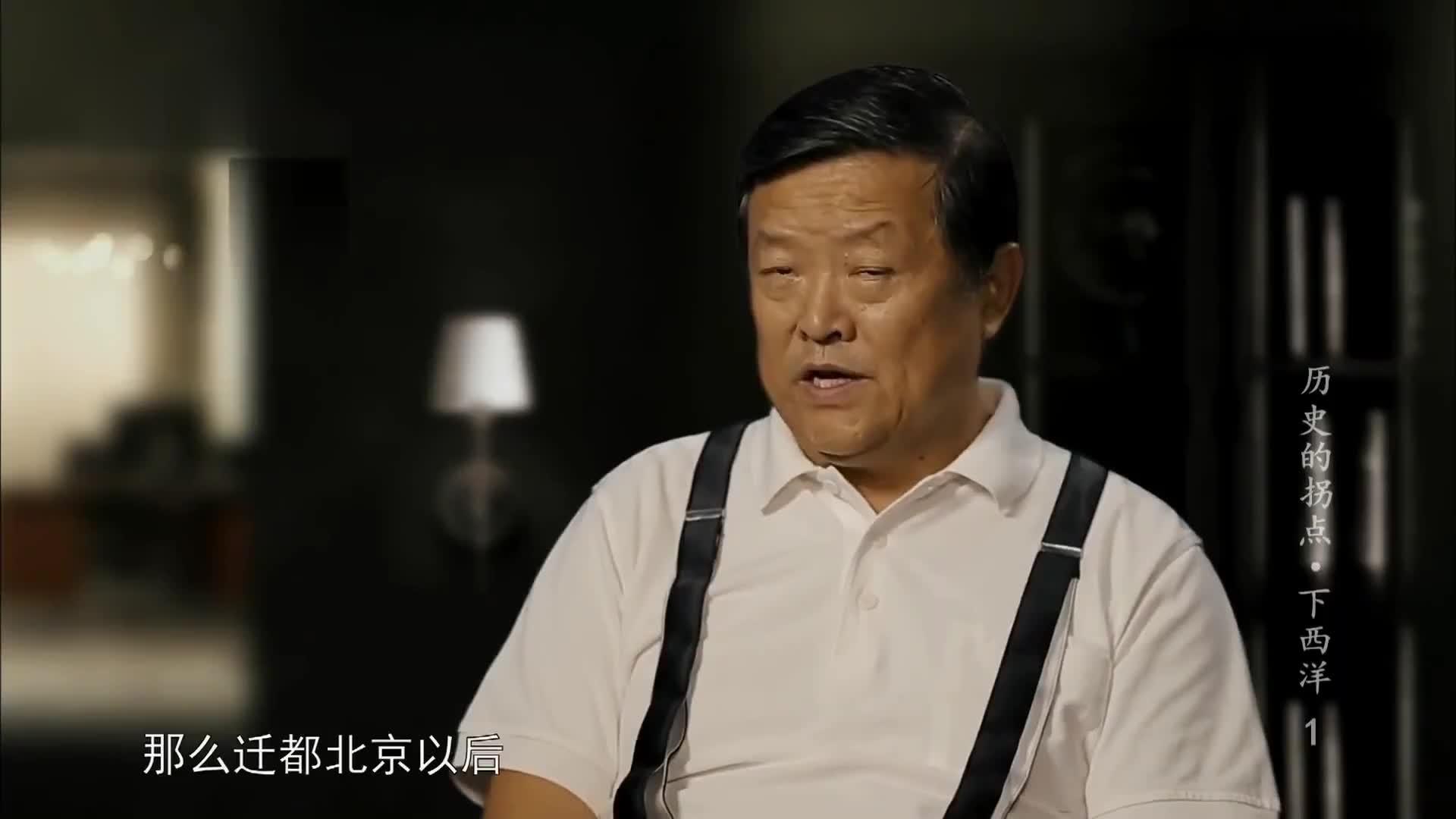 下西洋第一集(2)朱棣夺位登基,开创永乐朝