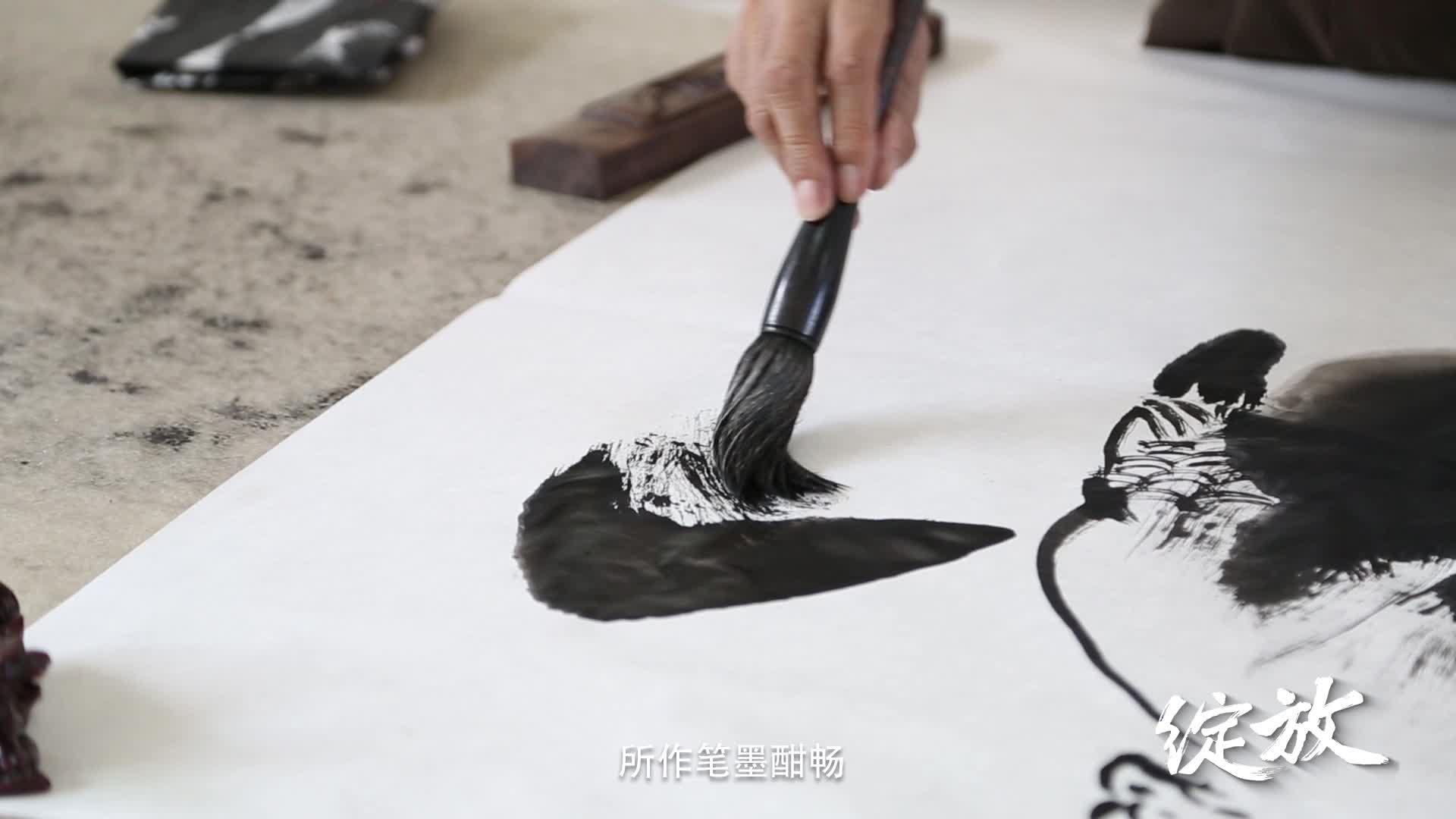 绽放:深耕花鸟六十载 著书立说传国粹 09
