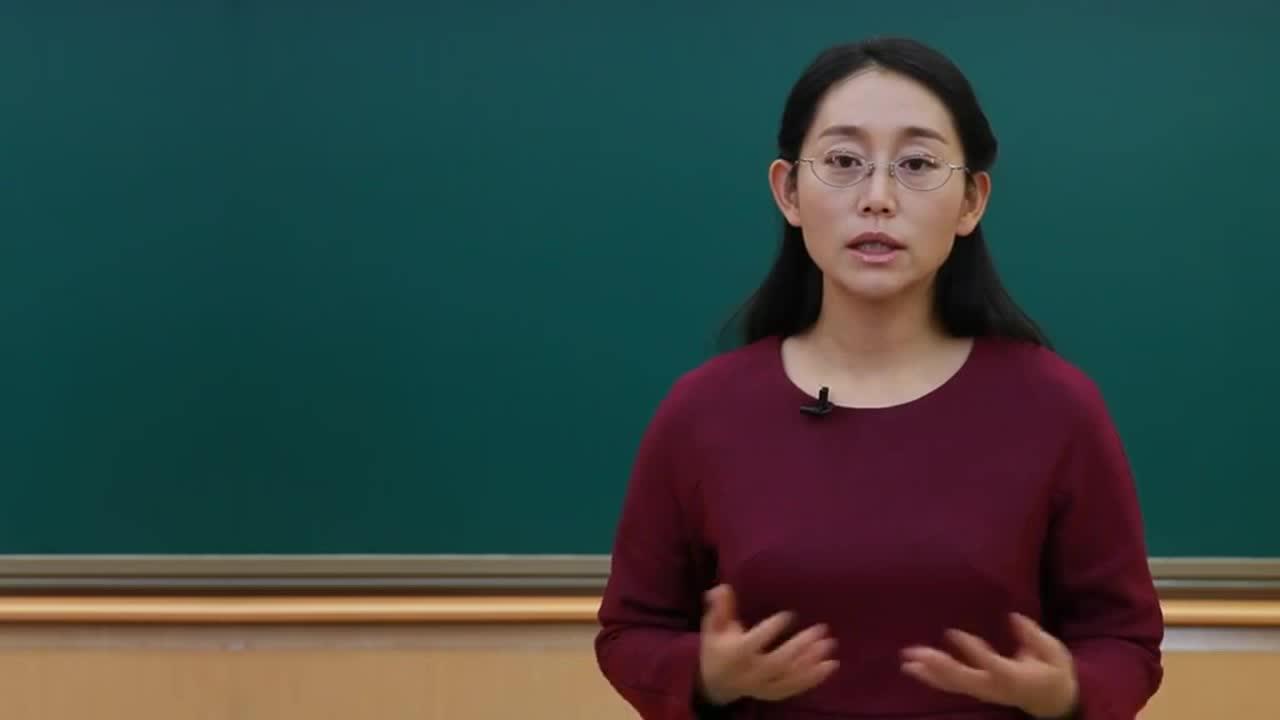 清华大学基础财报课程:第36讲,加权平均资本成本
