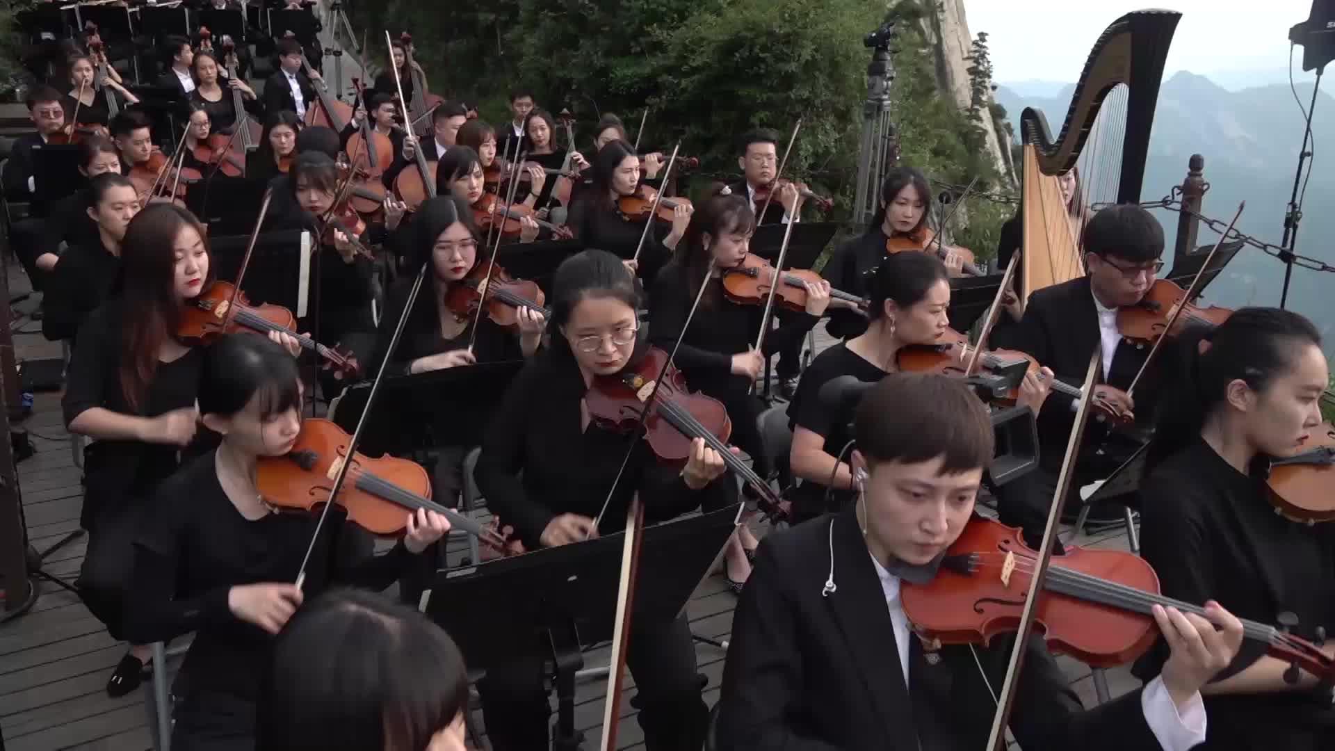 华山之巅 云海音乐会《乡村骑士》