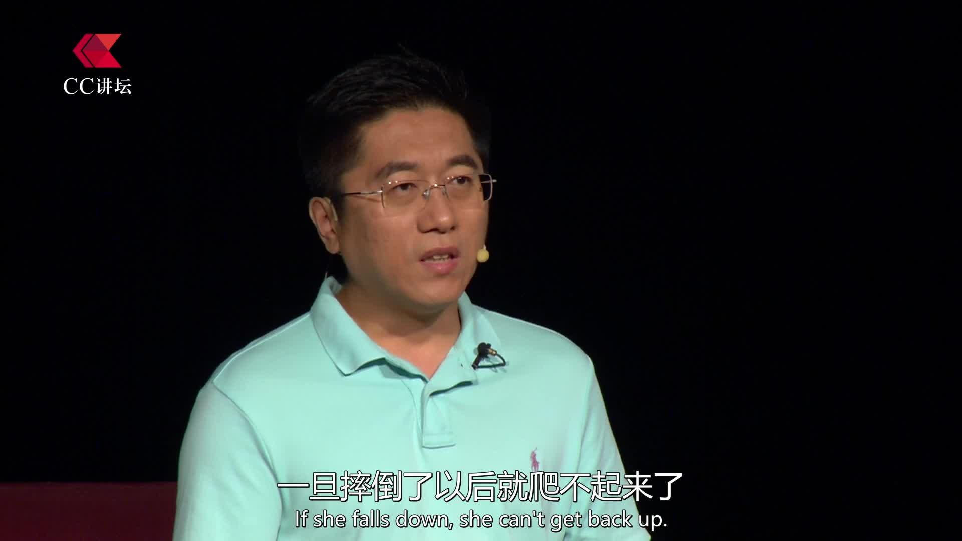 CC讲坛——安沂华:神经干细胞移植的新突破