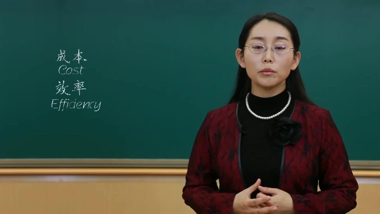 清华大学基础财报课程:第52讲,财务分析与战略定位和投资决策