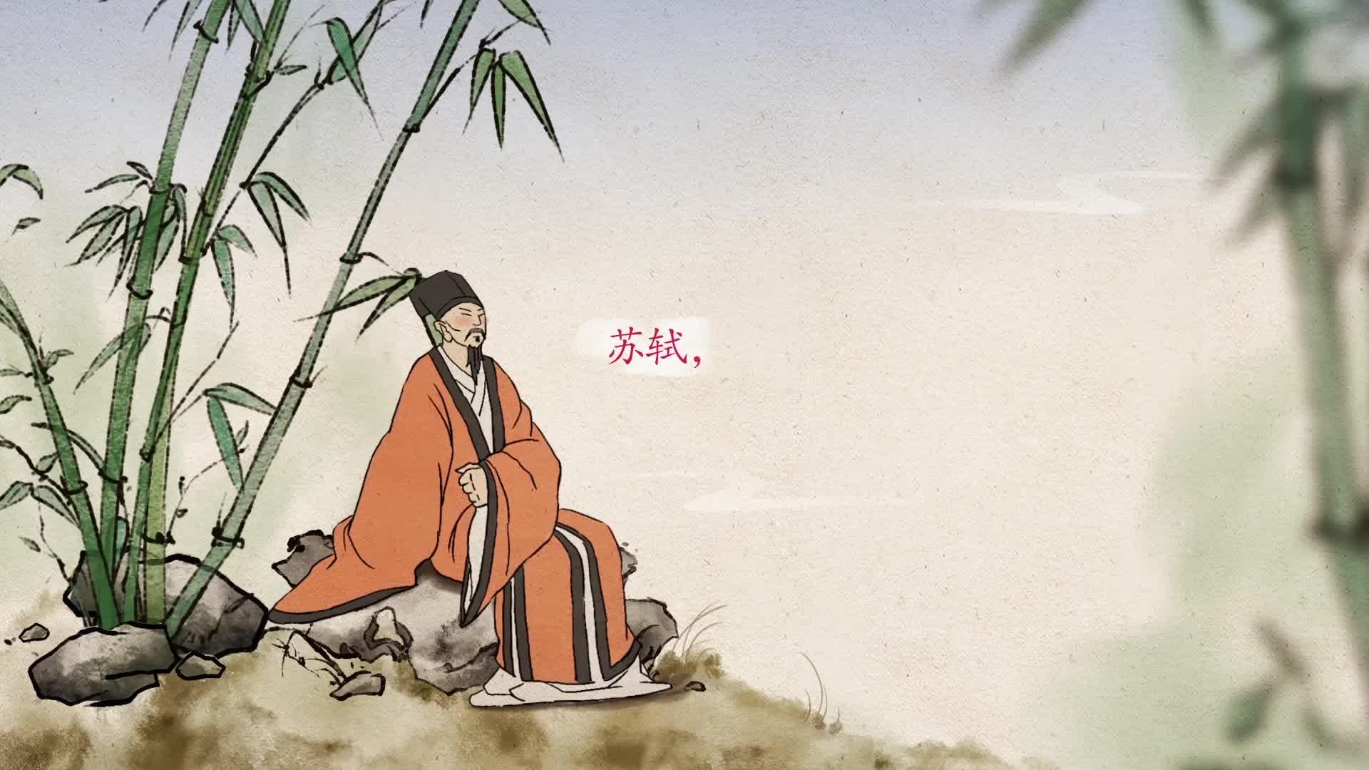 《小学古诗》88六月二十七日望湖楼醉书-宋 苏轼
