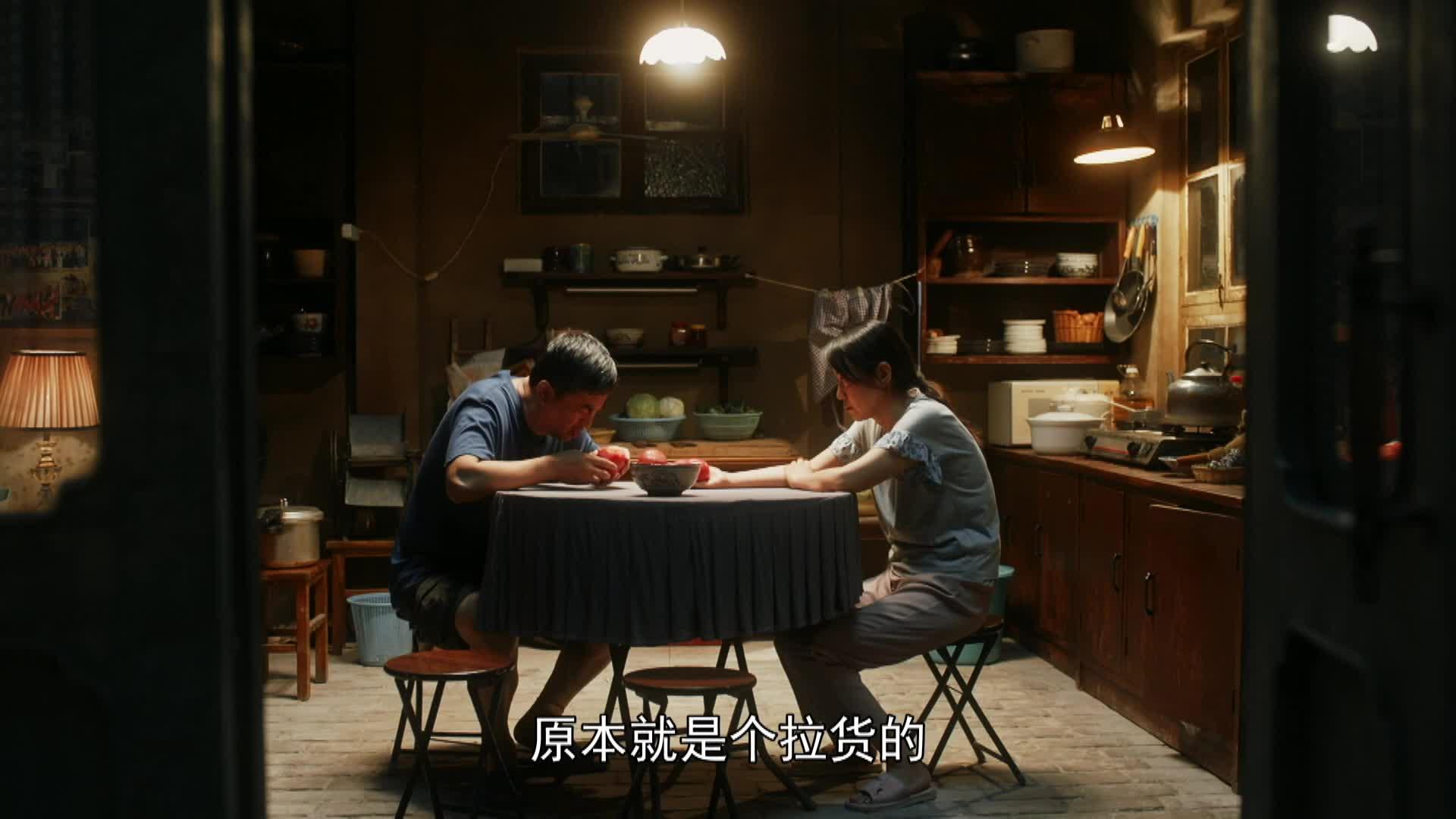 《装台》第三集精彩剧情片段:刁顺子向蔡素芬交代家底