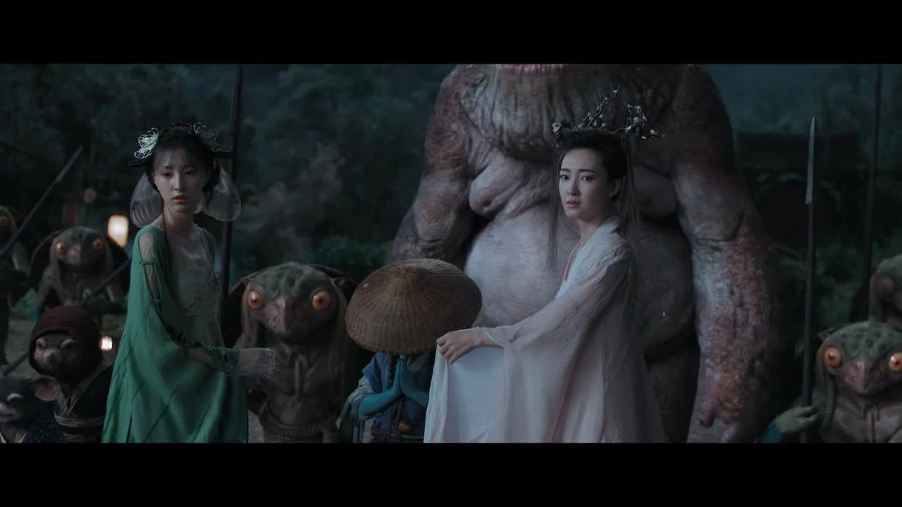 《侍神令》预告片