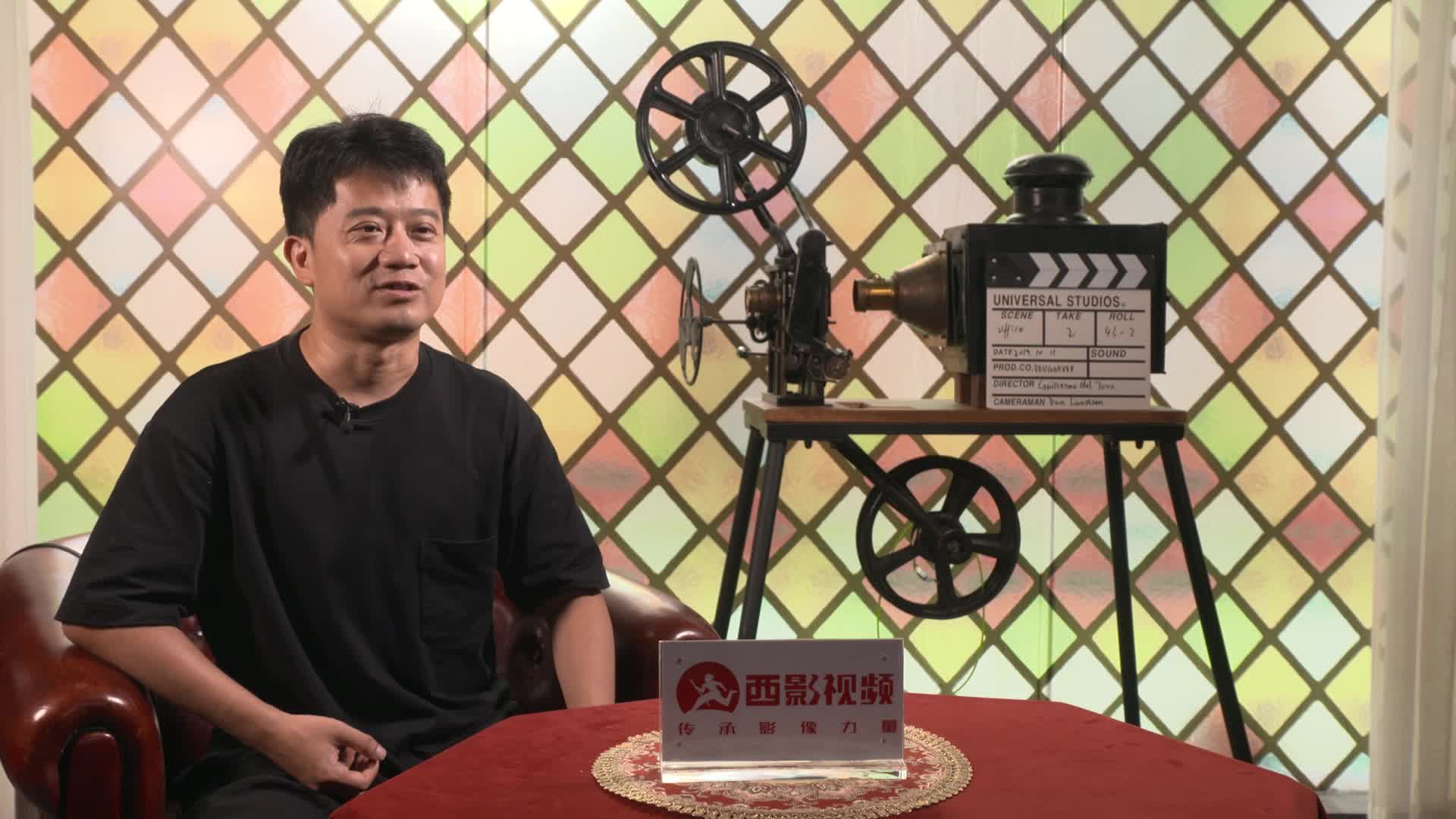 《长安十二时辰》作者马伯庸、出品人林宁等一行来访西影电影圈子