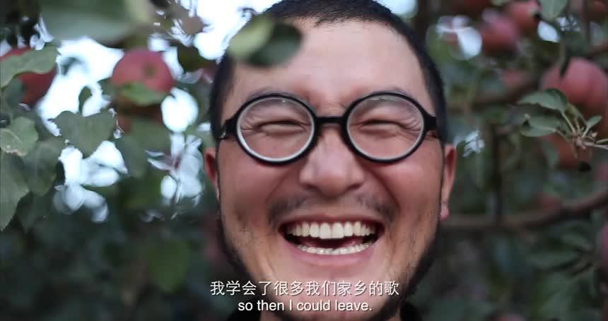 《黄河尕谣》预告片