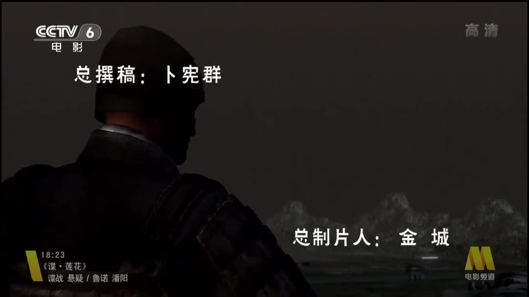 《中国通史》第08集 商代文明