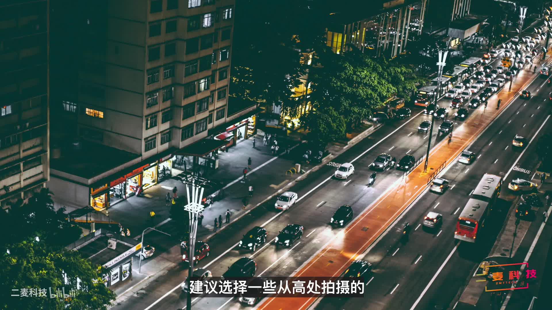 手机摄影|中秋节国庆节风景照不再单调!用手机轻松制作移轴摄影效果