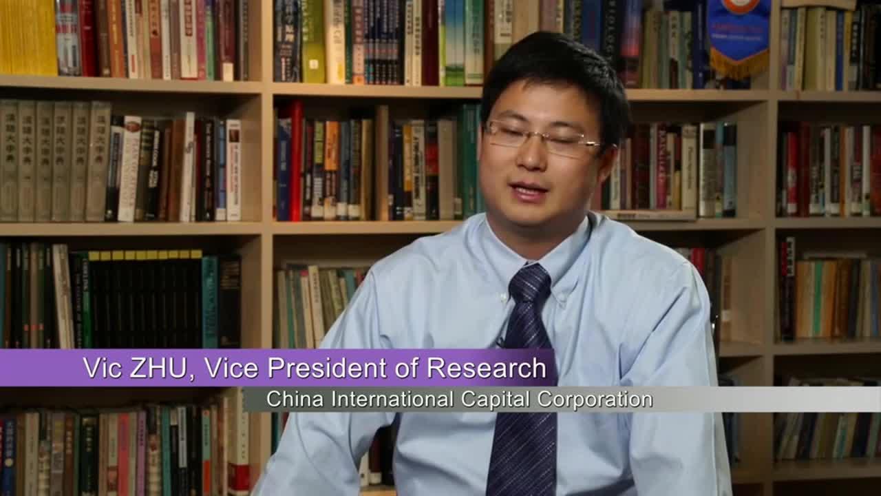 清华大学基础财报课程:第56讲,朱亚锋谈财务分析与证券投资决策