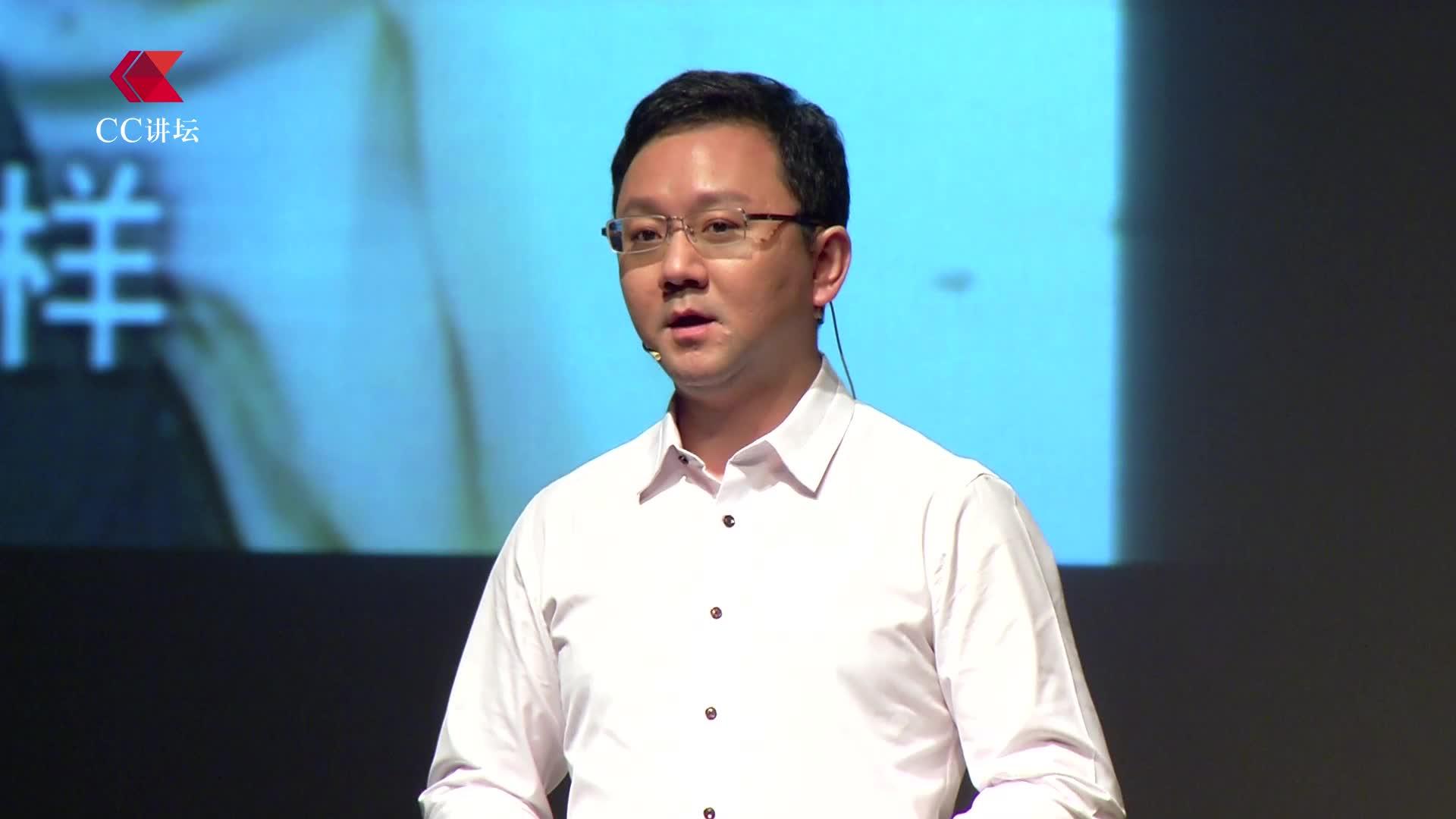 """CC讲坛(公益)—薛乐:还有一群孩子,叫""""事实孤儿"""""""