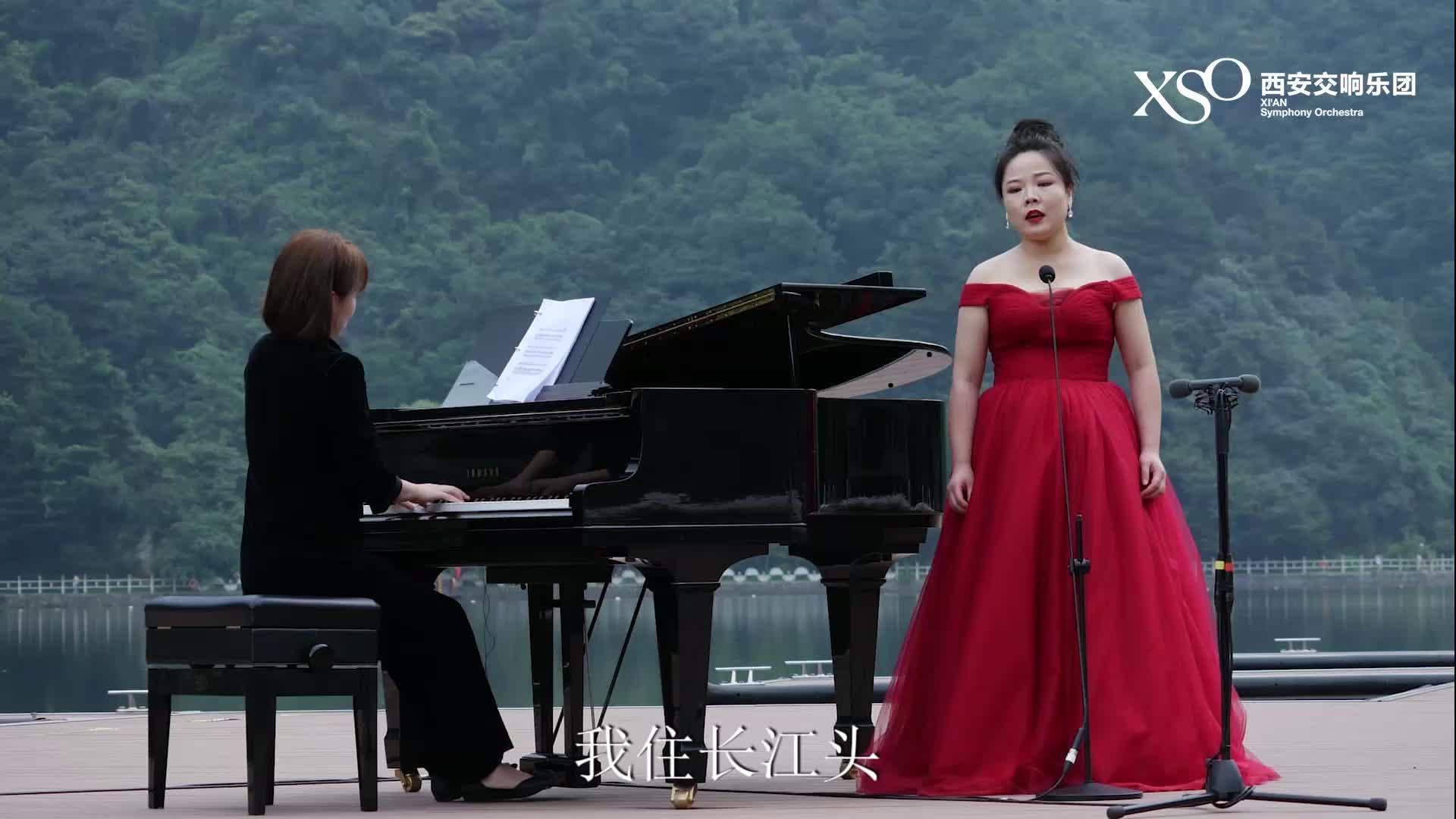 翠华山行音乐会——《我住长江头》