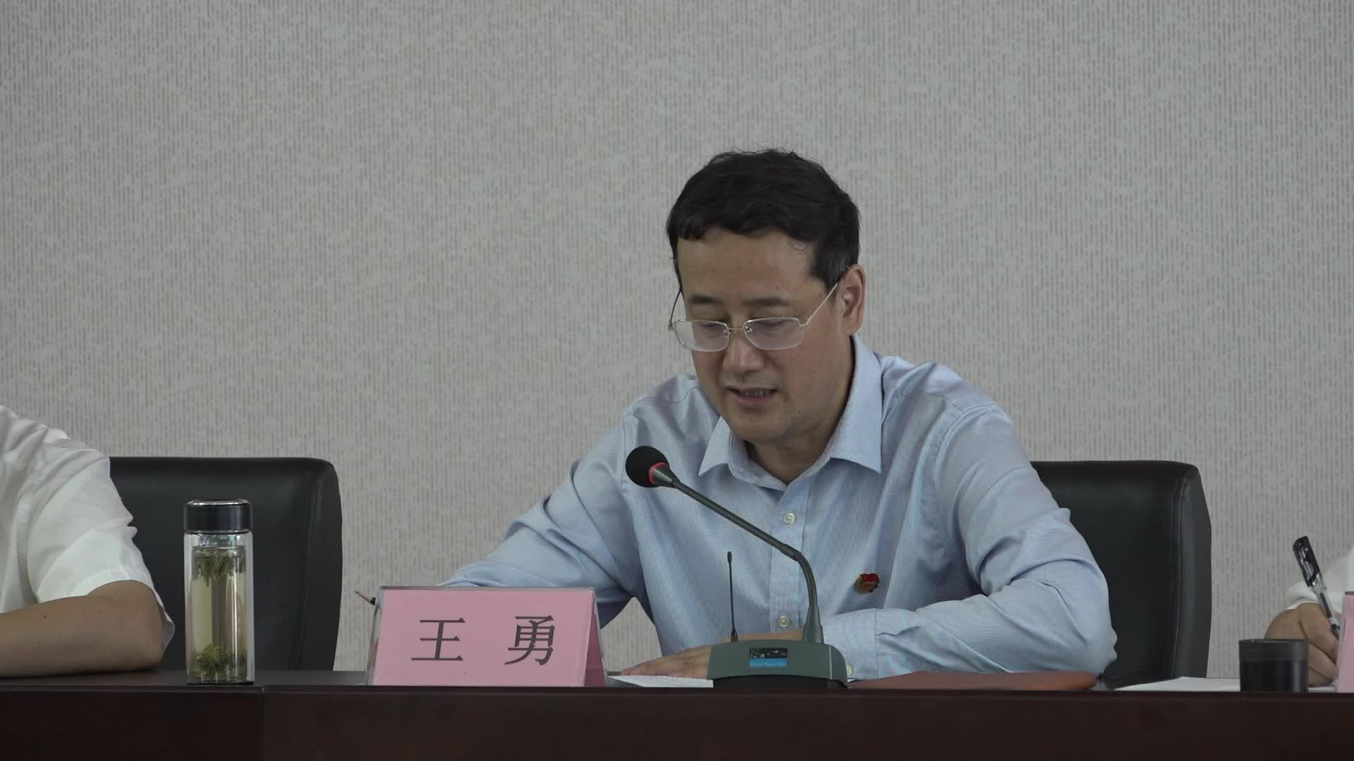 """西影集团召开庆祝建党98周年暨""""不忘初心、牢记使命""""主题教育活动"""