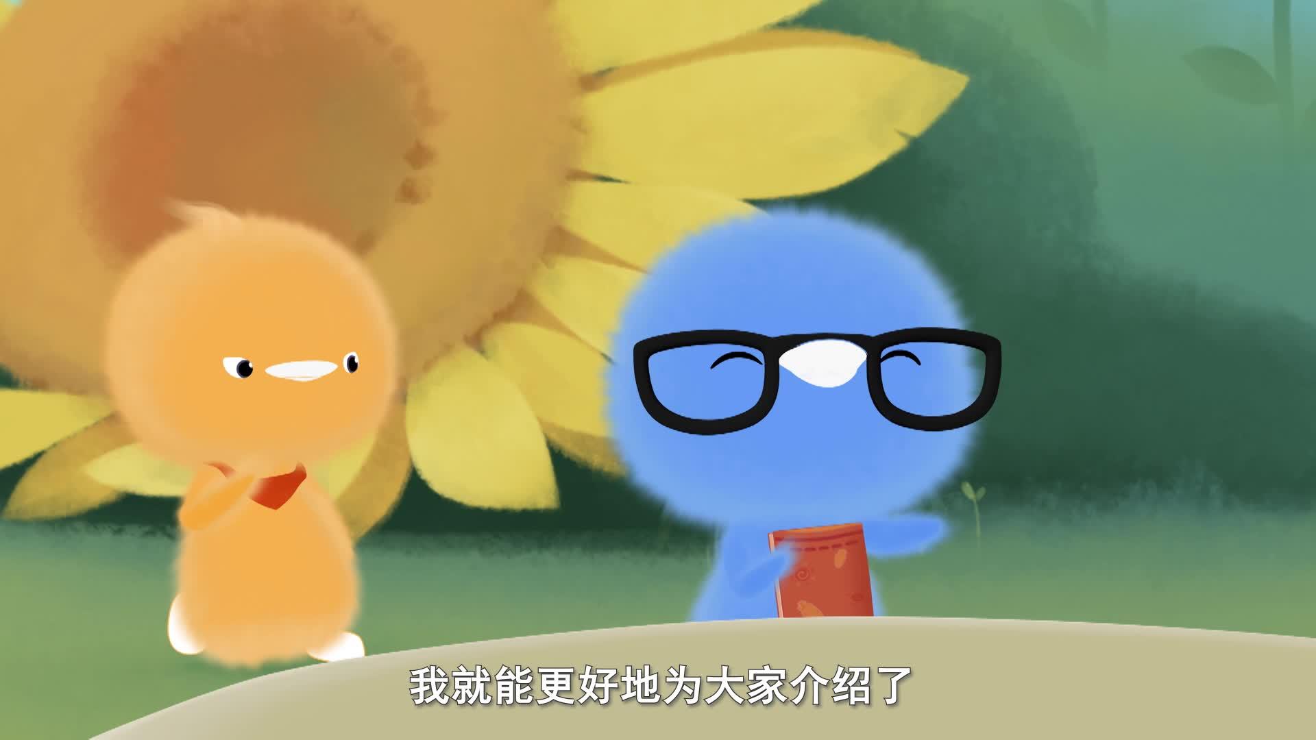 《小鸡彩虹》第七季 13我不是小橙