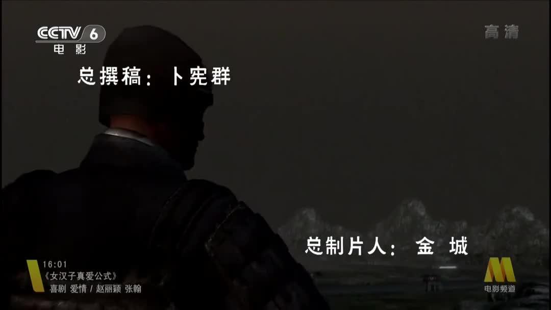 《中国通史》第05集 邦国时代
