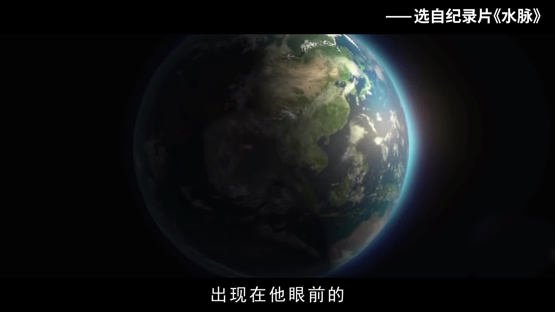 《科学嘻游记》 第27集 地球上的水