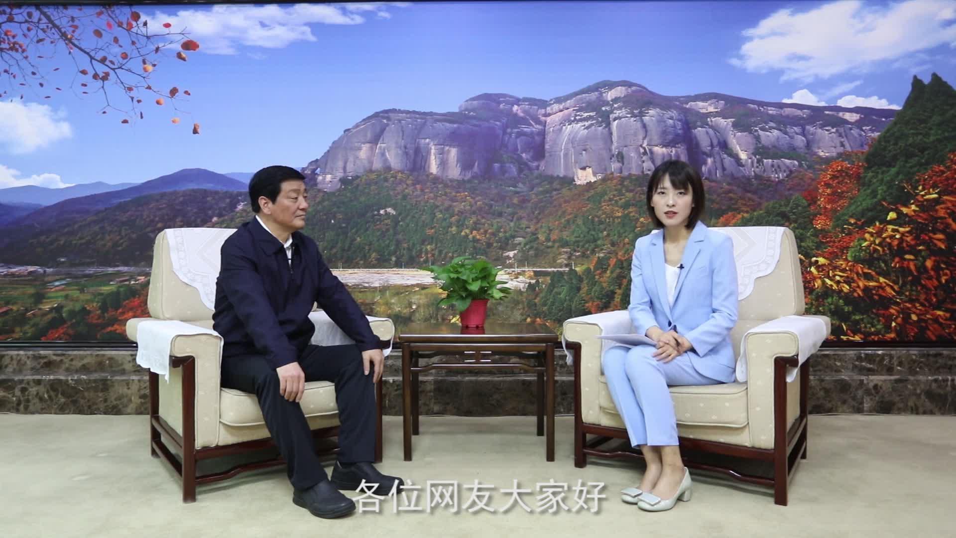 视频微访谈 | 铜川市委书记杨长亚谈深化违规收送礼金问题专项整治