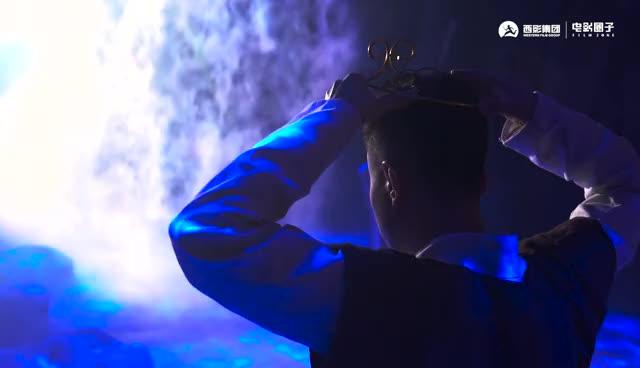 《大话西游》实景片段体验 相爱