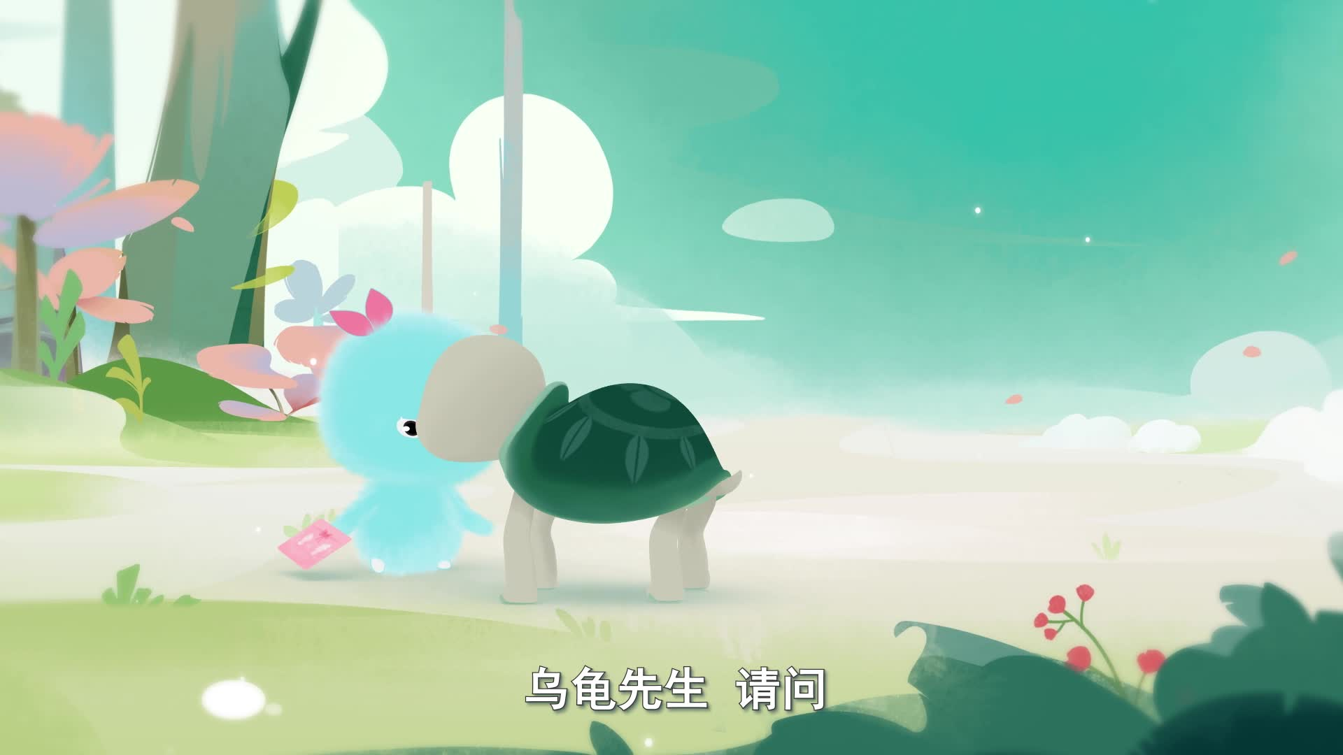《小鸡彩虹》 第五季 19我能参加吗