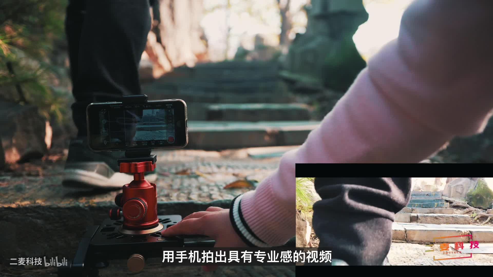 手机拍视频简单高效的五镜头拍摄法