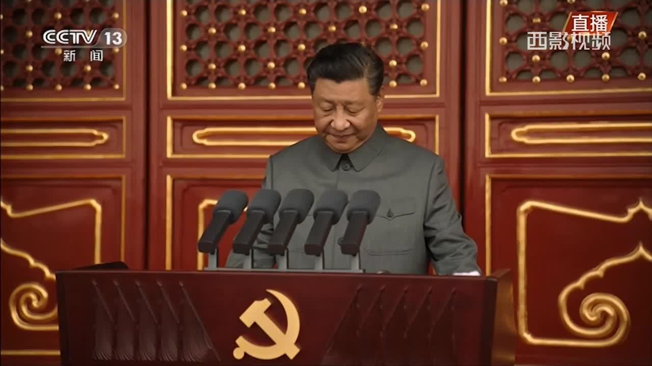 庆祝中国共产党成立100周年大会习总书记重要讲话
