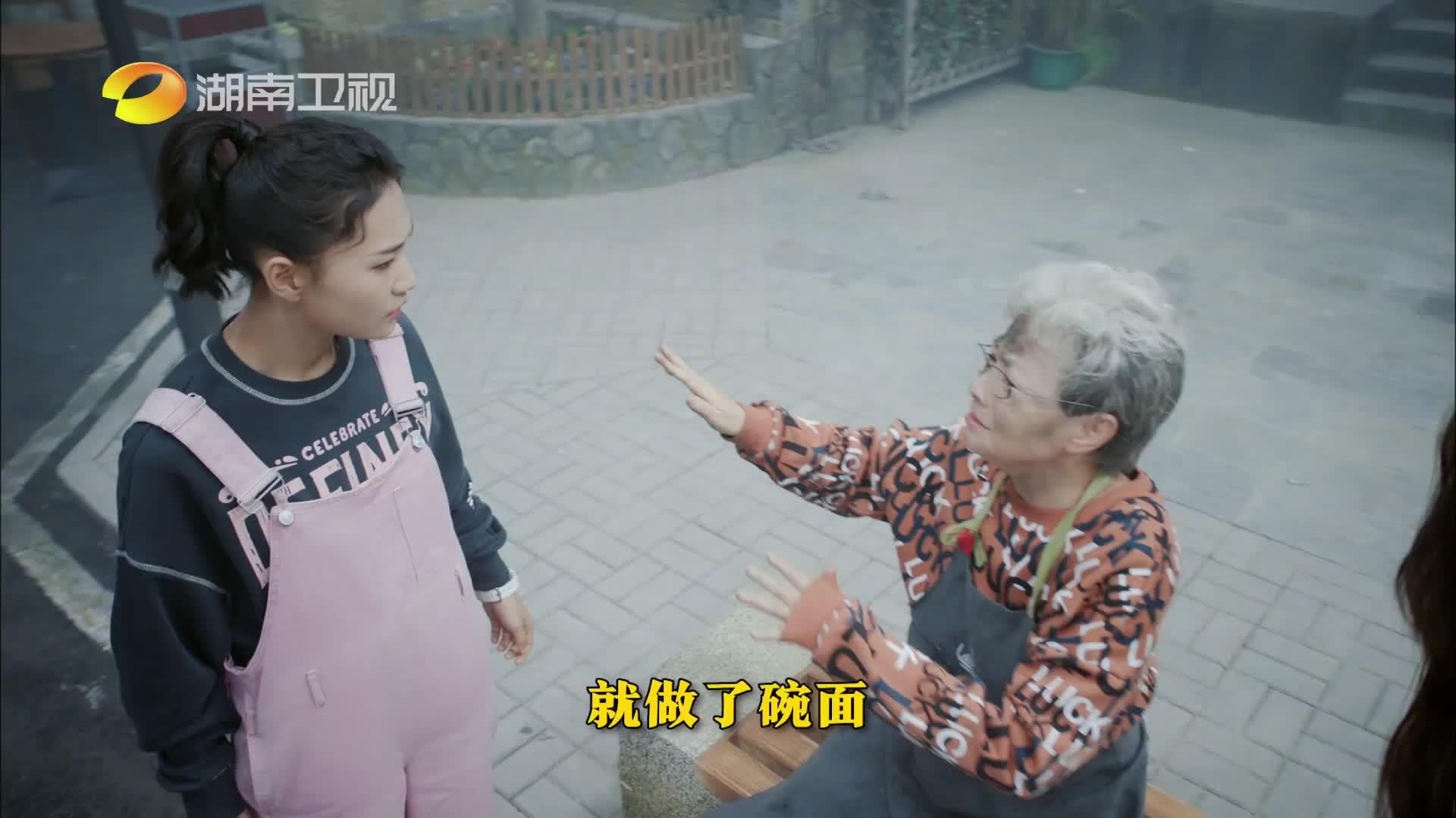《对你的爱很美》预告:这样时髦的姥姥谁不想拥有!