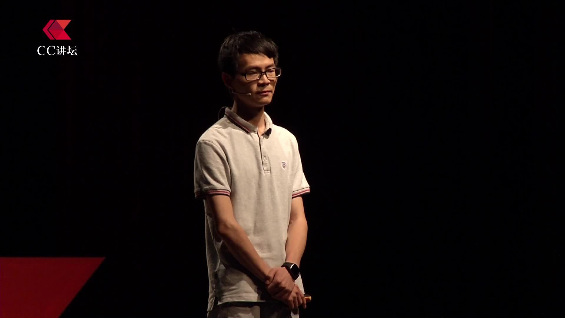 CC讲坛——董剑:成为一名绿领
