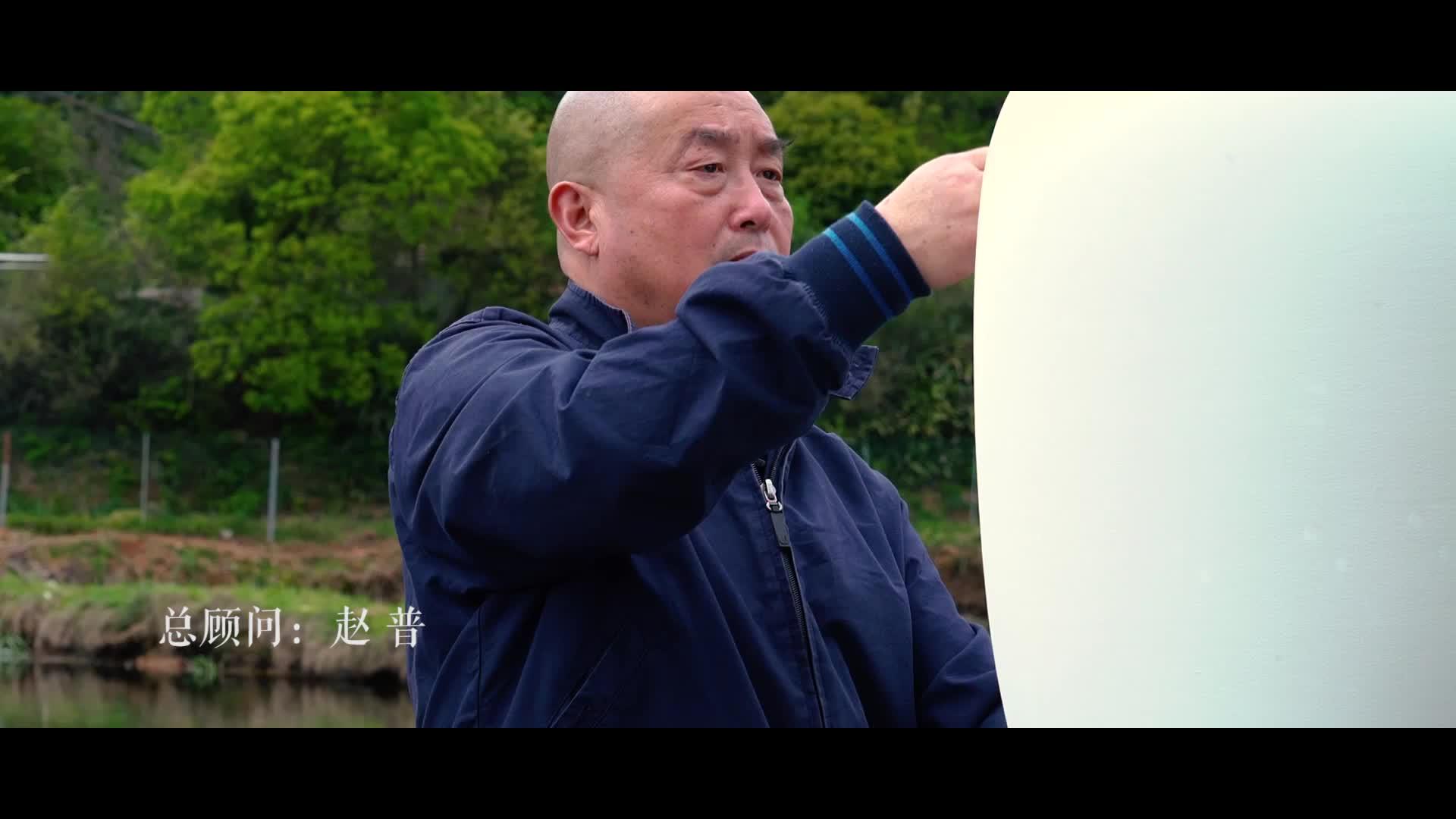 守艺中国之景德镇篇:青花梅瓶匠人熊光鑫 07