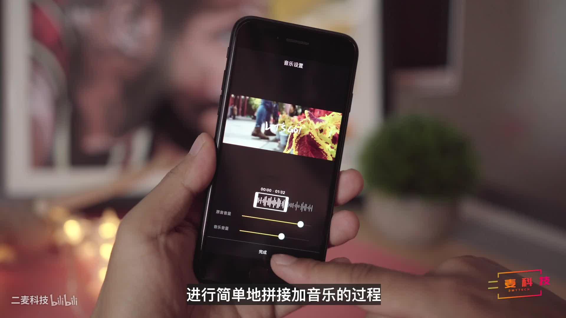 手机拍出的延时视频如何剪辑呢?手机摄影之延时视频下期