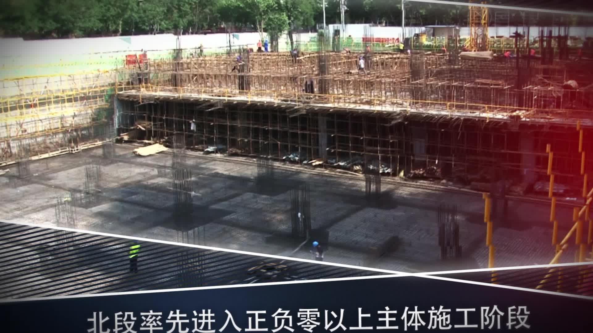 12.12电影圈子 西影国际影城顺利封顶
