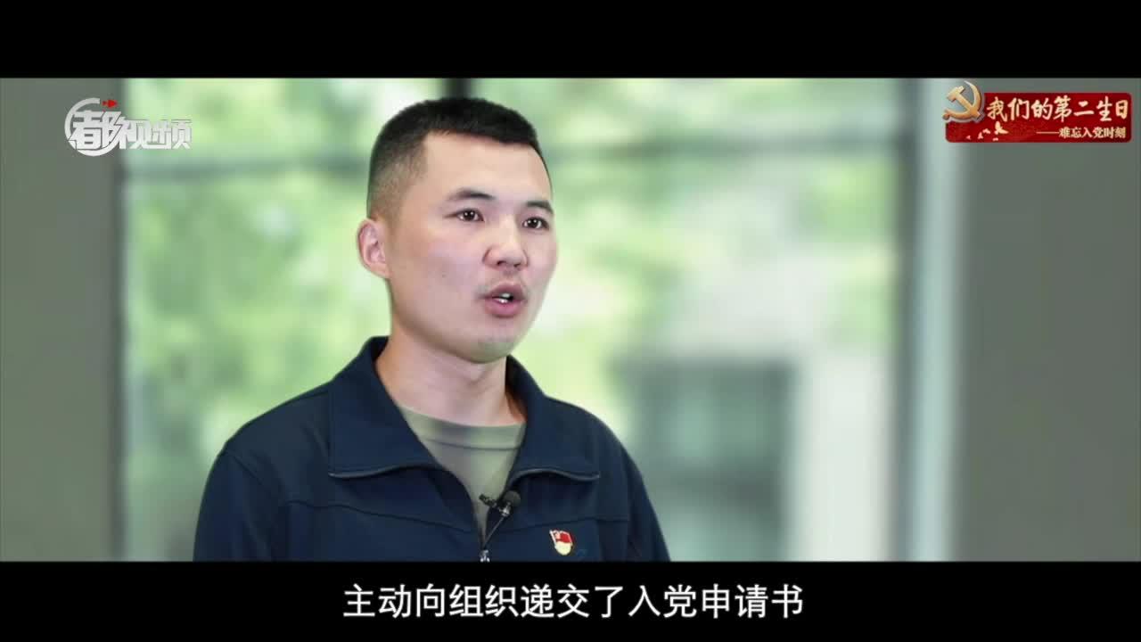 我们的第二生日   河南救灾志愿者相洪阳:党员就应冲在前,军人就该上战场