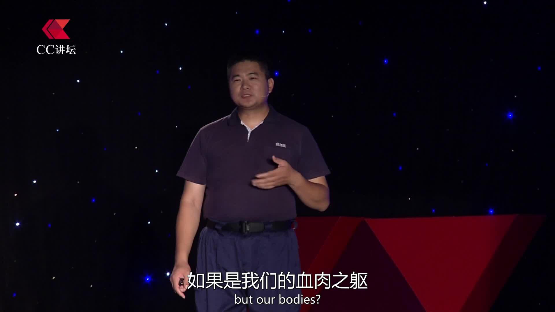 CC讲坛(公益)—杨艳武:灾害来临,你能成为幸存者吗?
