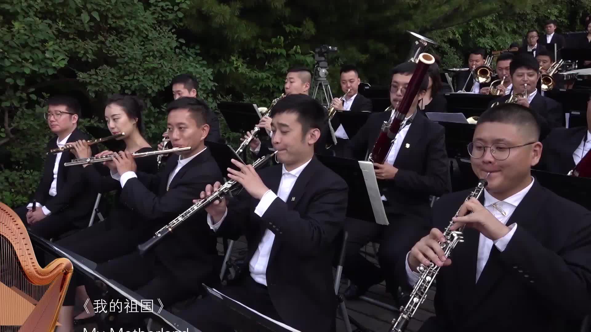 华山之巅 云海音乐会《我的祖国》