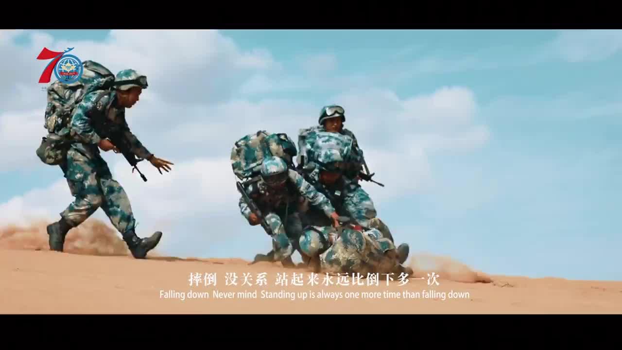 中国空军空降兵最新宣传片(70周年生日快乐)