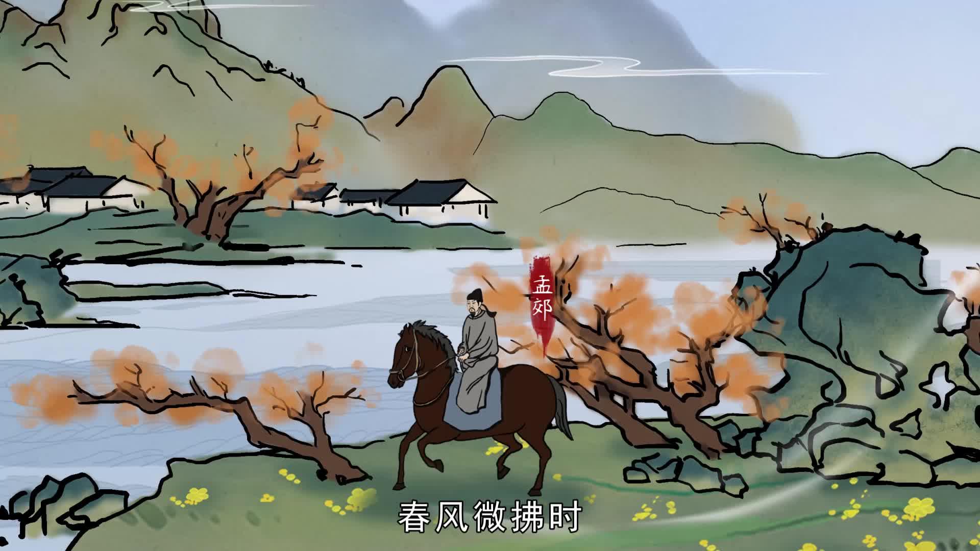 《小学古诗》04风-唐 李峤