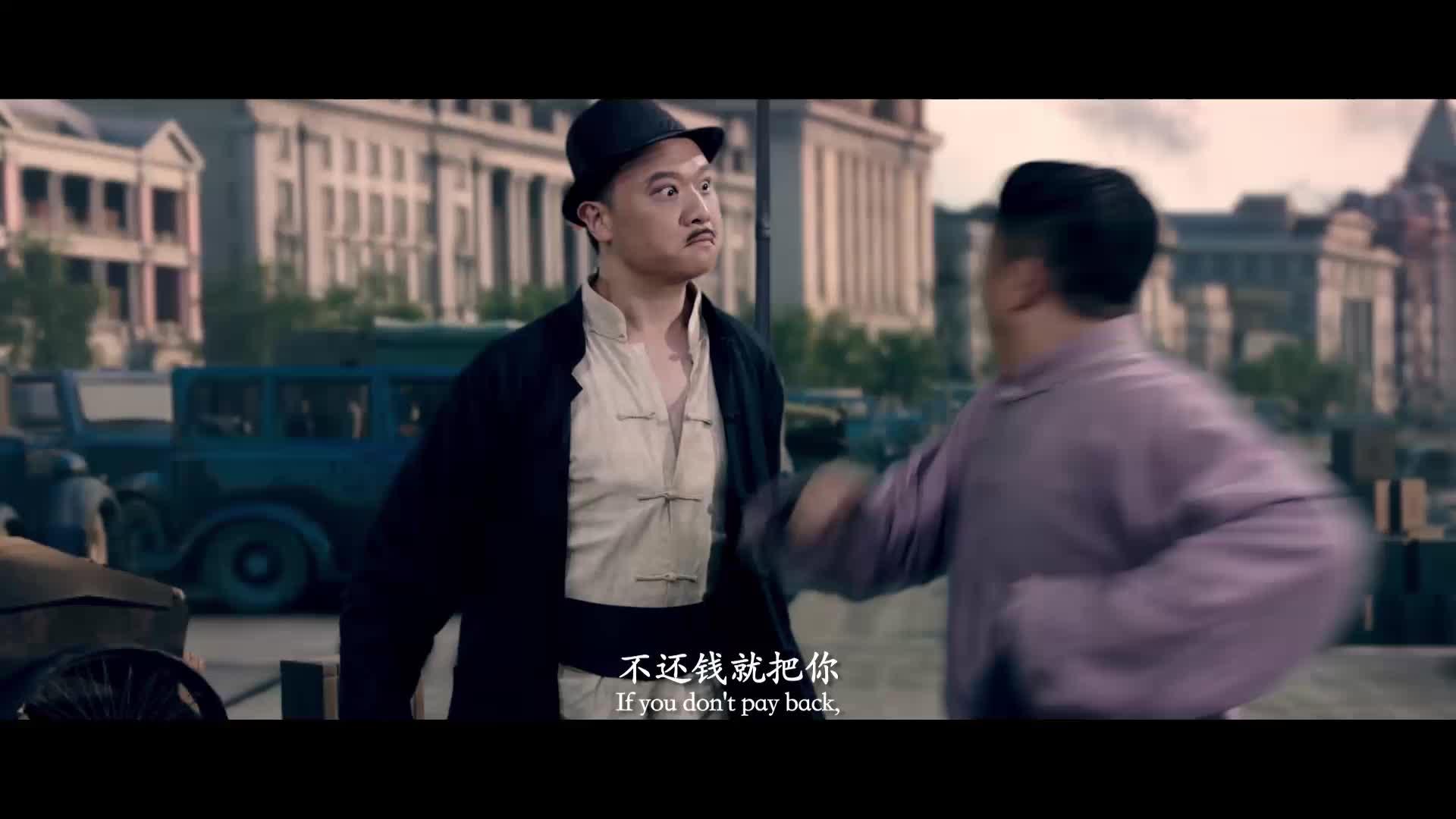 《海棠红》预告片